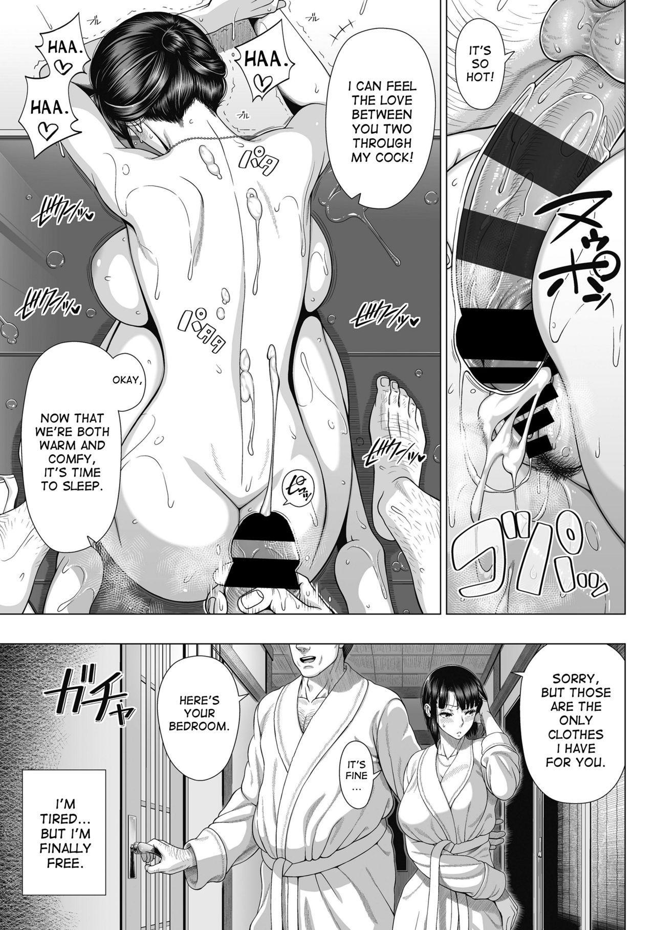 Ore ga Mita Koto no Nai Kanojo 59