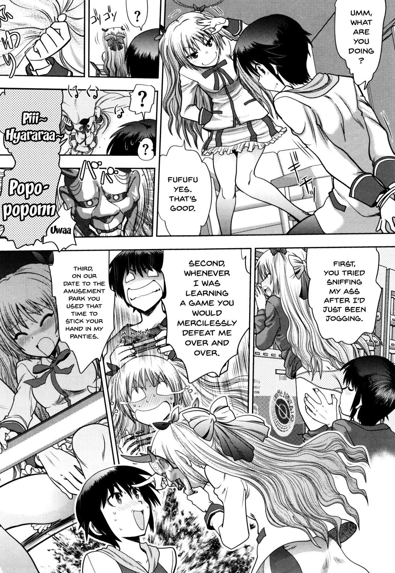 [Yagami Dai] Maji de Watashi ni Koi Shinasai! S Adult Edition ~Shodai Heroine Hen~ | Fall in Love With Me For Real! Ch.1-8 [English] {Doujins.com} 128