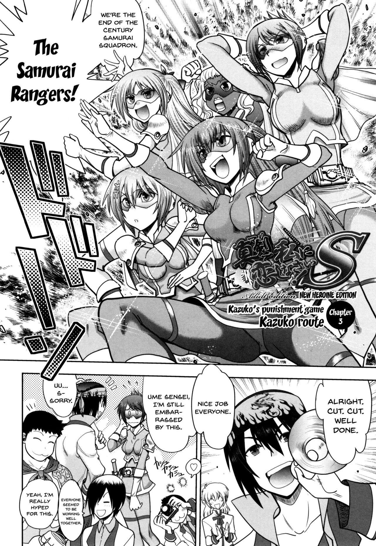 [Yagami Dai] Maji de Watashi ni Koi Shinasai! S Adult Edition ~Shodai Heroine Hen~ | Fall in Love With Me For Real! Ch.1-8 [English] {Doujins.com} 46
