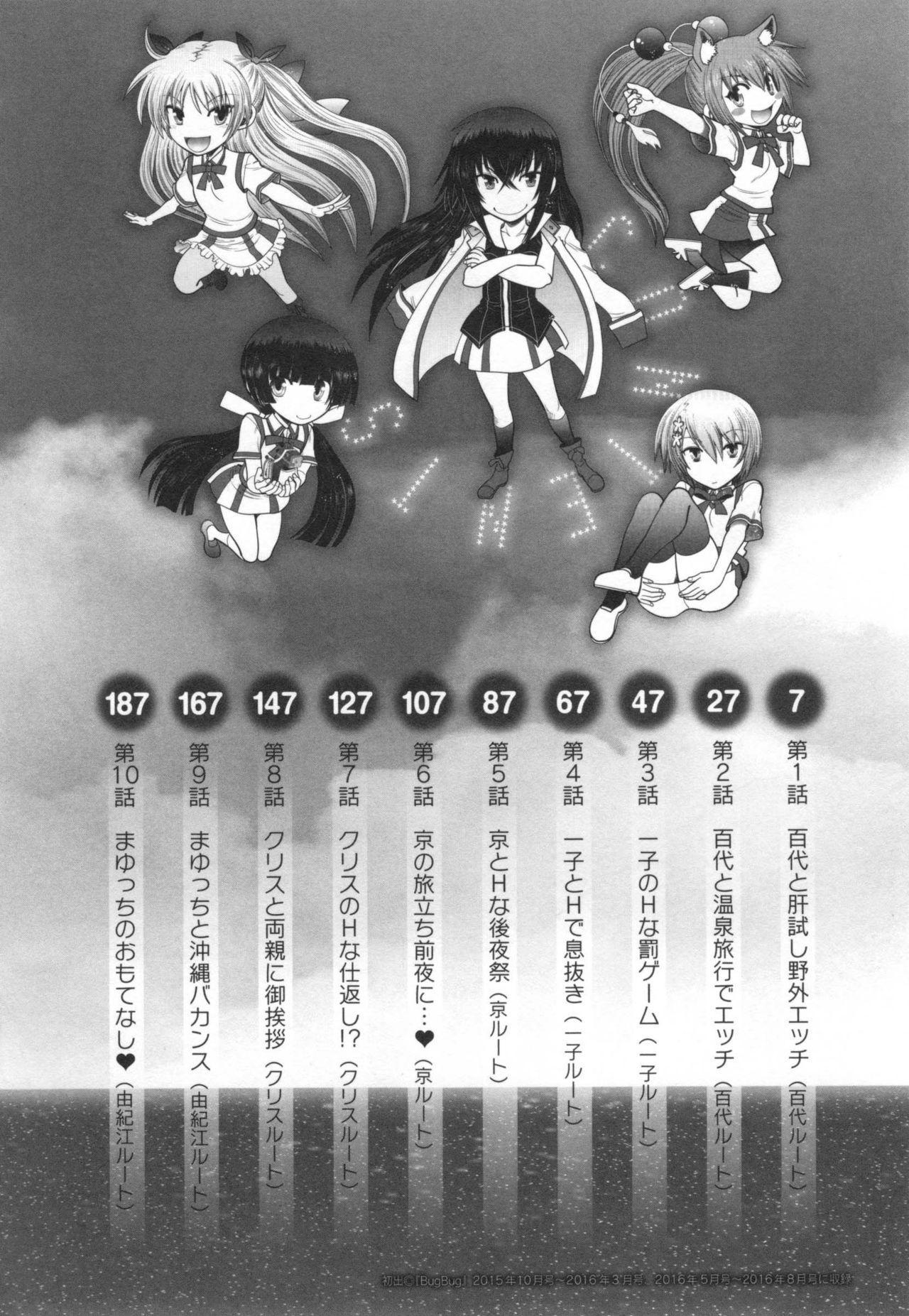 [Yagami Dai] Maji de Watashi ni Koi Shinasai! S Adult Edition ~Shodai Heroine Hen~ | Fall in Love With Me For Real! Ch.1-8 [English] {Doujins.com} 4