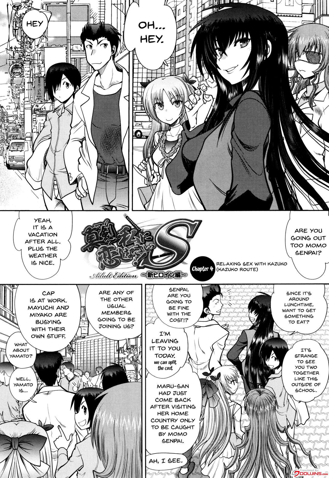 [Yagami Dai] Maji de Watashi ni Koi Shinasai! S Adult Edition ~Shodai Heroine Hen~ | Fall in Love With Me For Real! Ch.1-8 [English] {Doujins.com} 65
