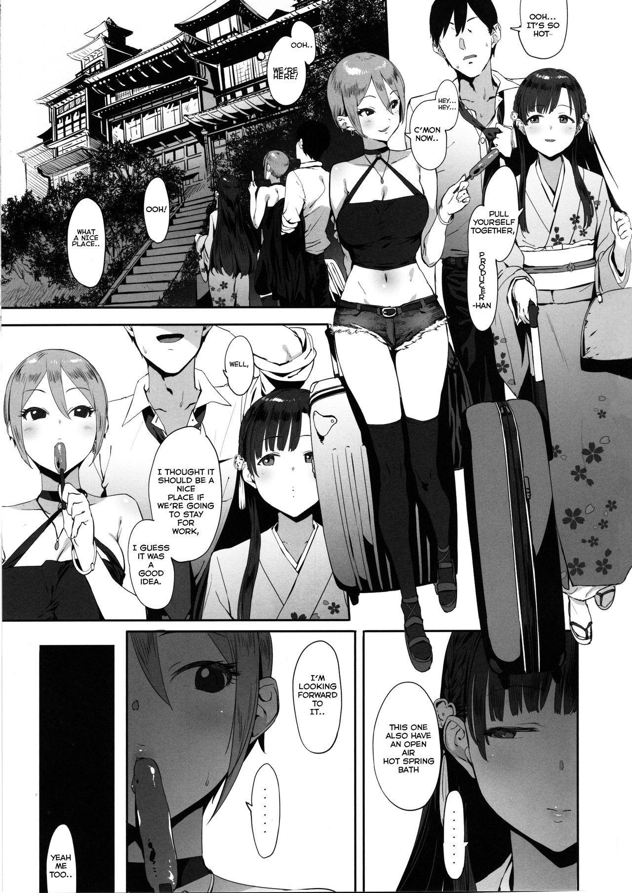 Himegoto Komachi 1