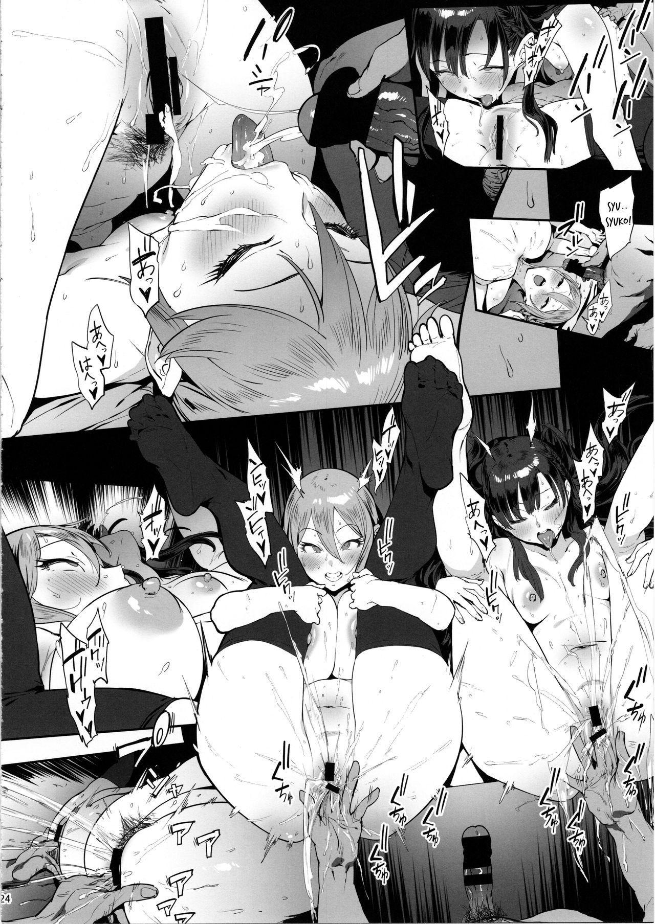 Himegoto Komachi 22