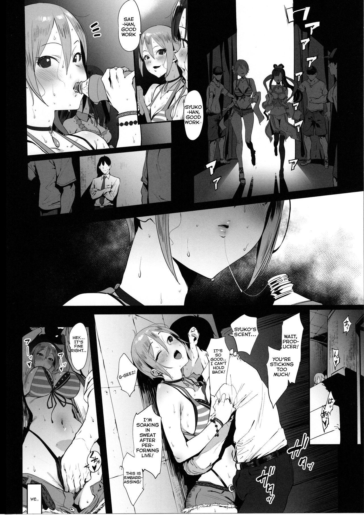 Himegoto Komachi 2