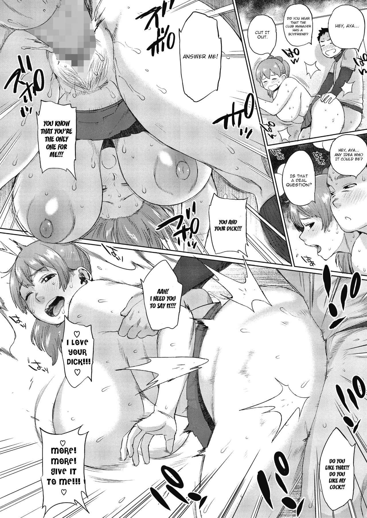 Senpai! Renshū yori honbanssu ♥ | Senpai! From Practice to Action ♥ 17