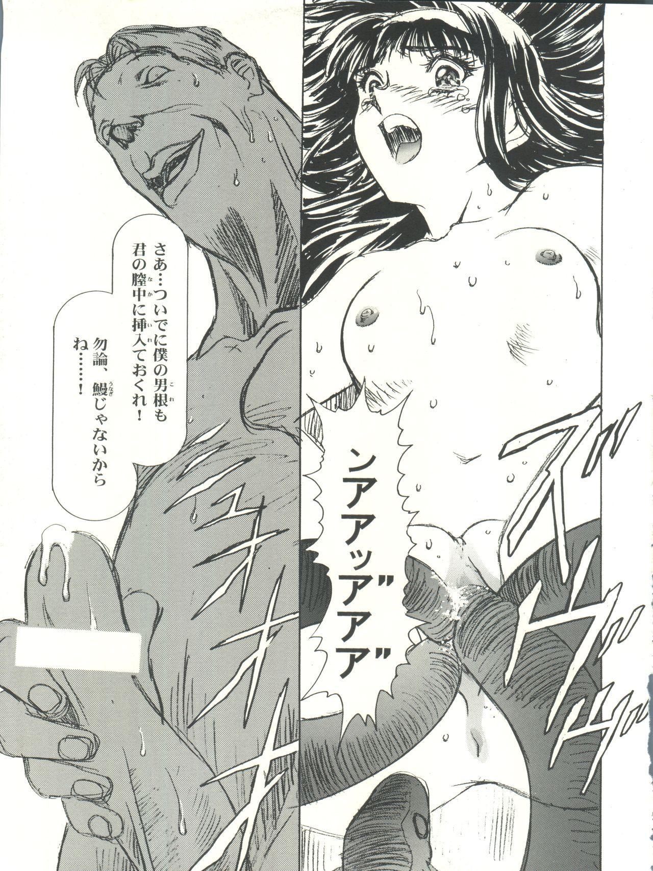 Sakura-Ame CROQUIS 14