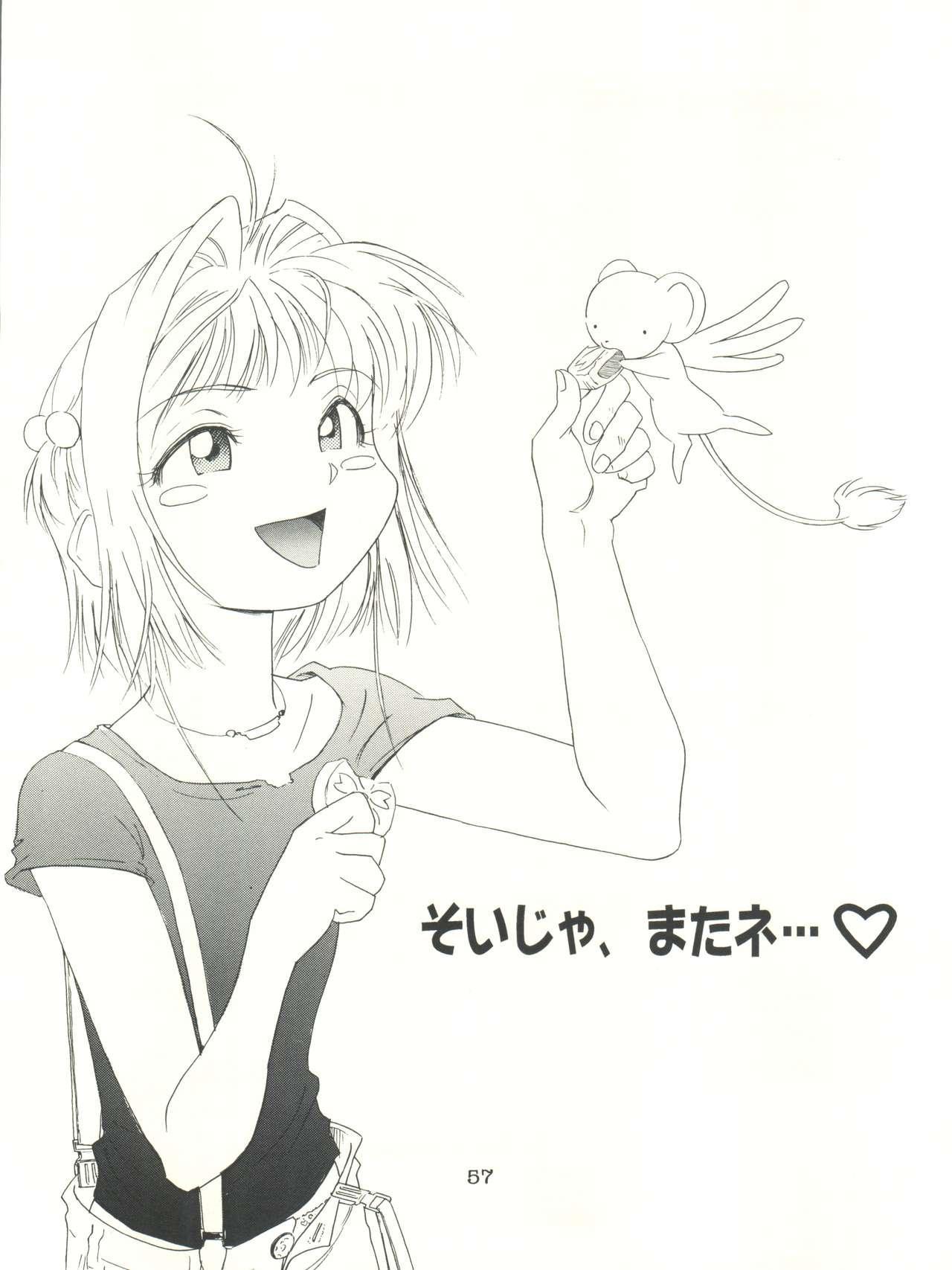 Sakura-Ame CROQUIS 56