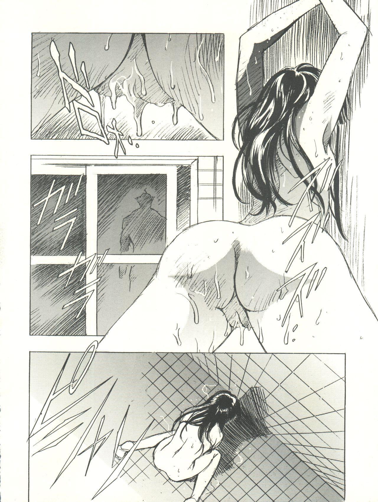 Sakura-Ame CROQUIS 7