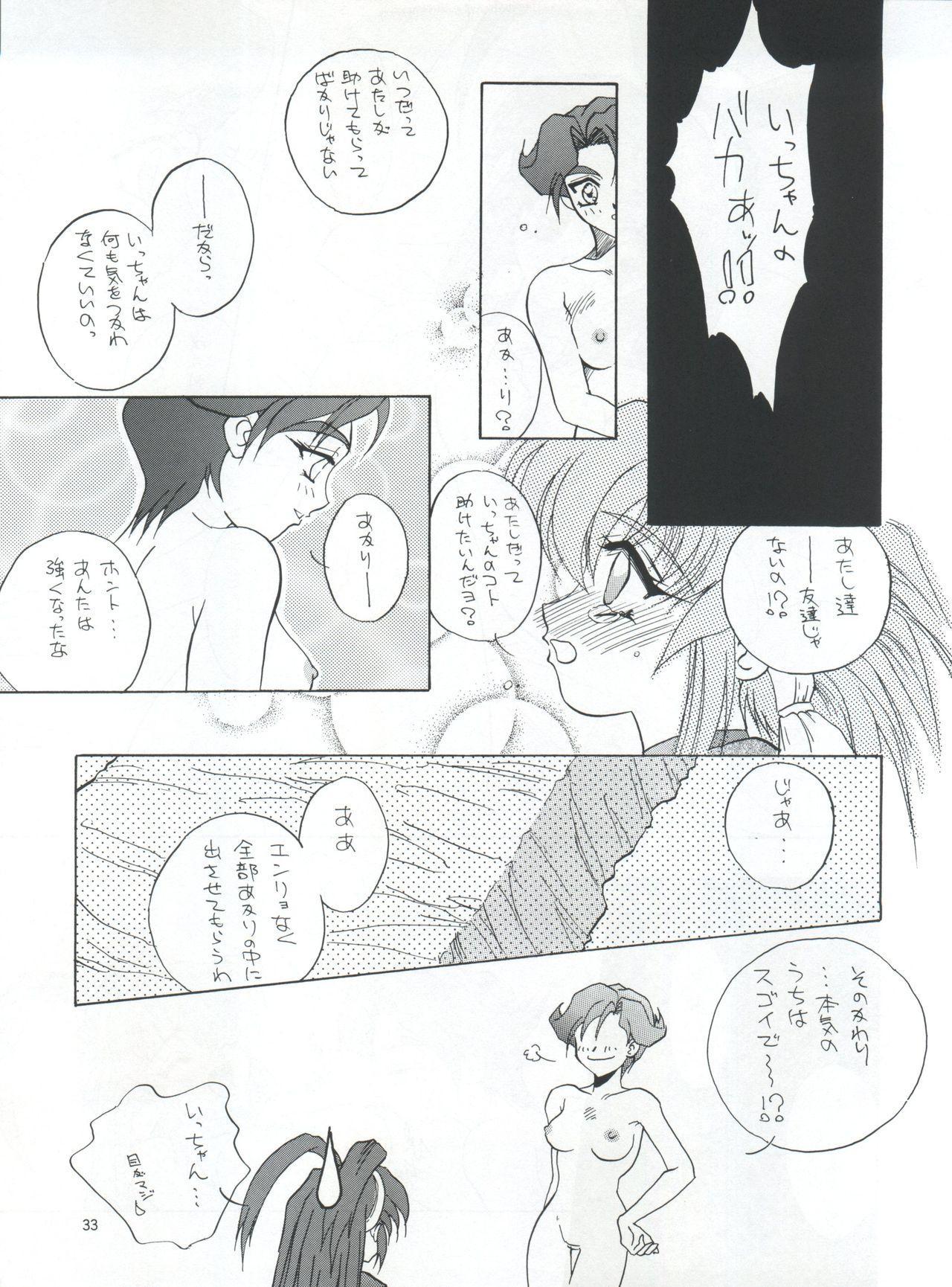 PLUS-Y Vol. 21 33