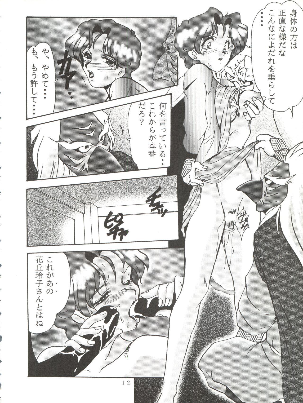 Tokusatsu Shinsengumi 11