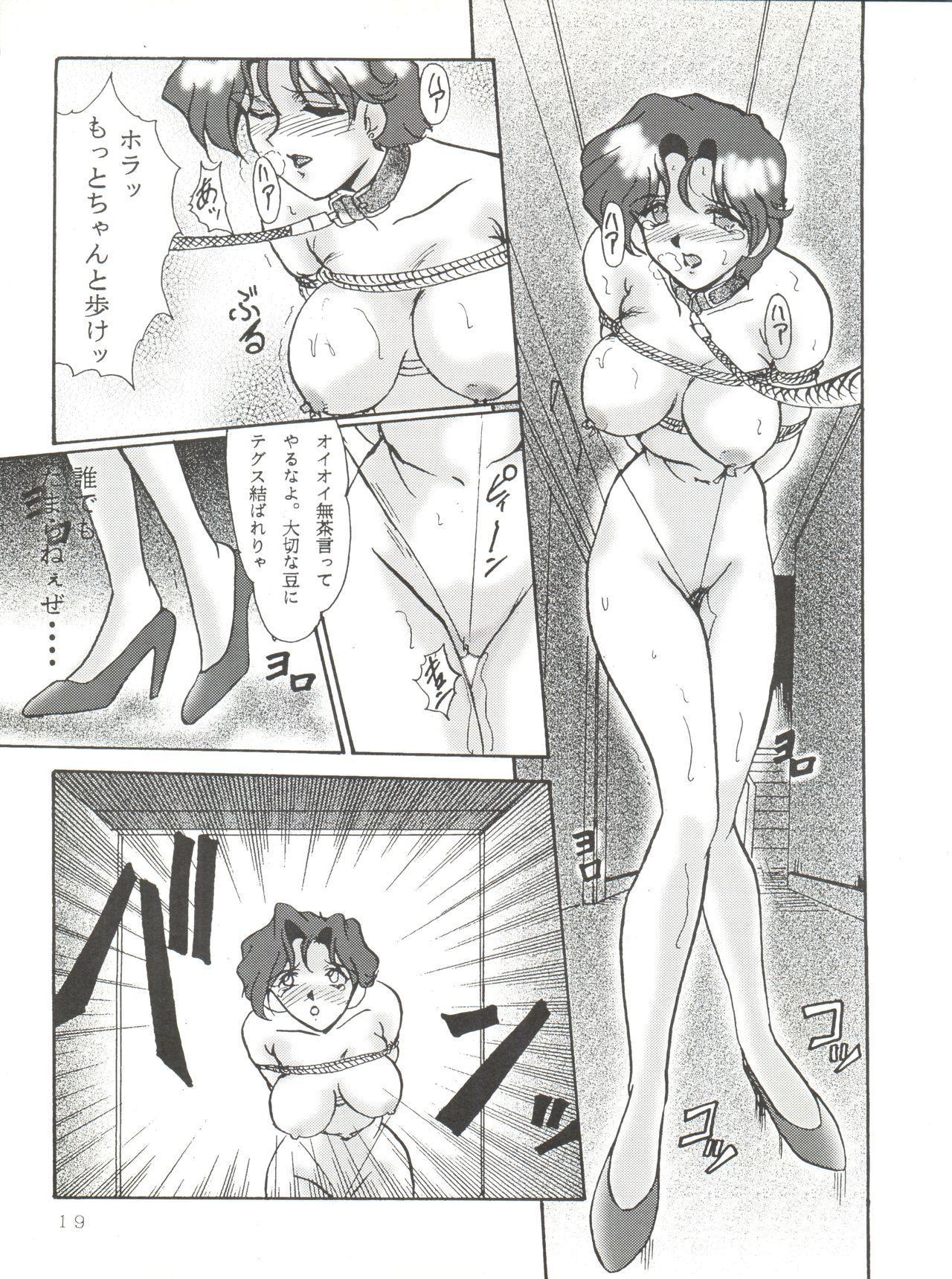Tokusatsu Shinsengumi 18