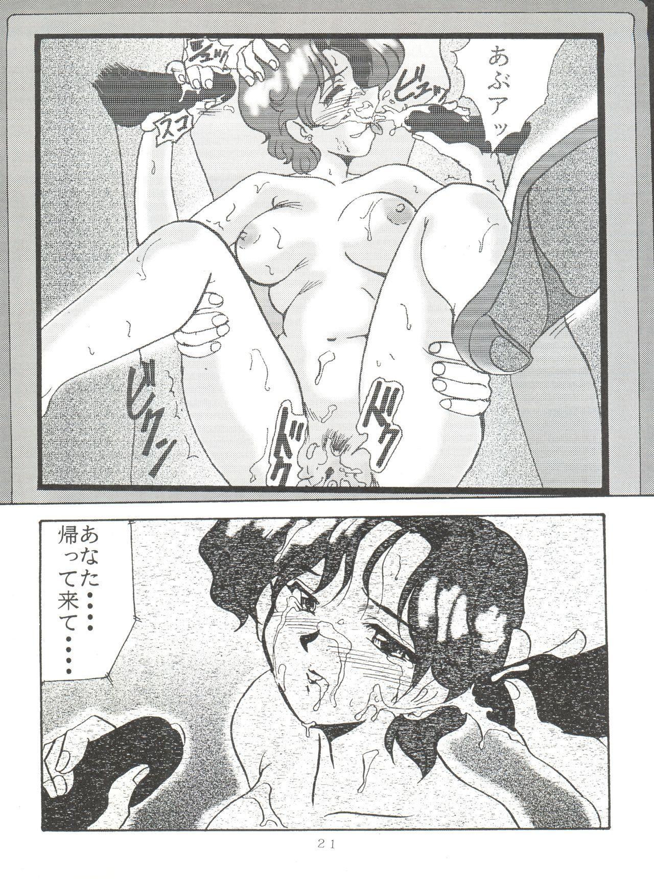 Tokusatsu Shinsengumi 20