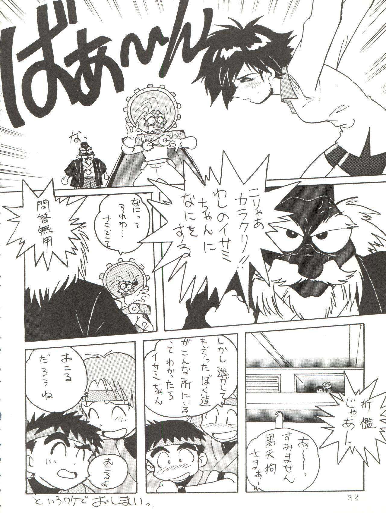 Tokusatsu Shinsengumi 31