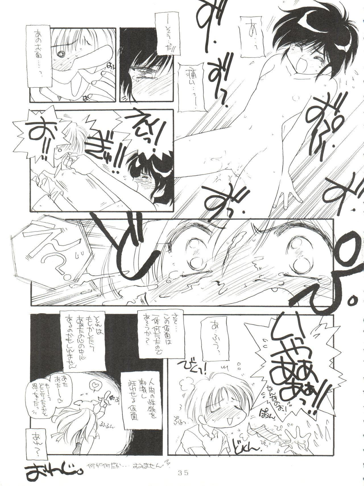 Tokusatsu Shinsengumi 34