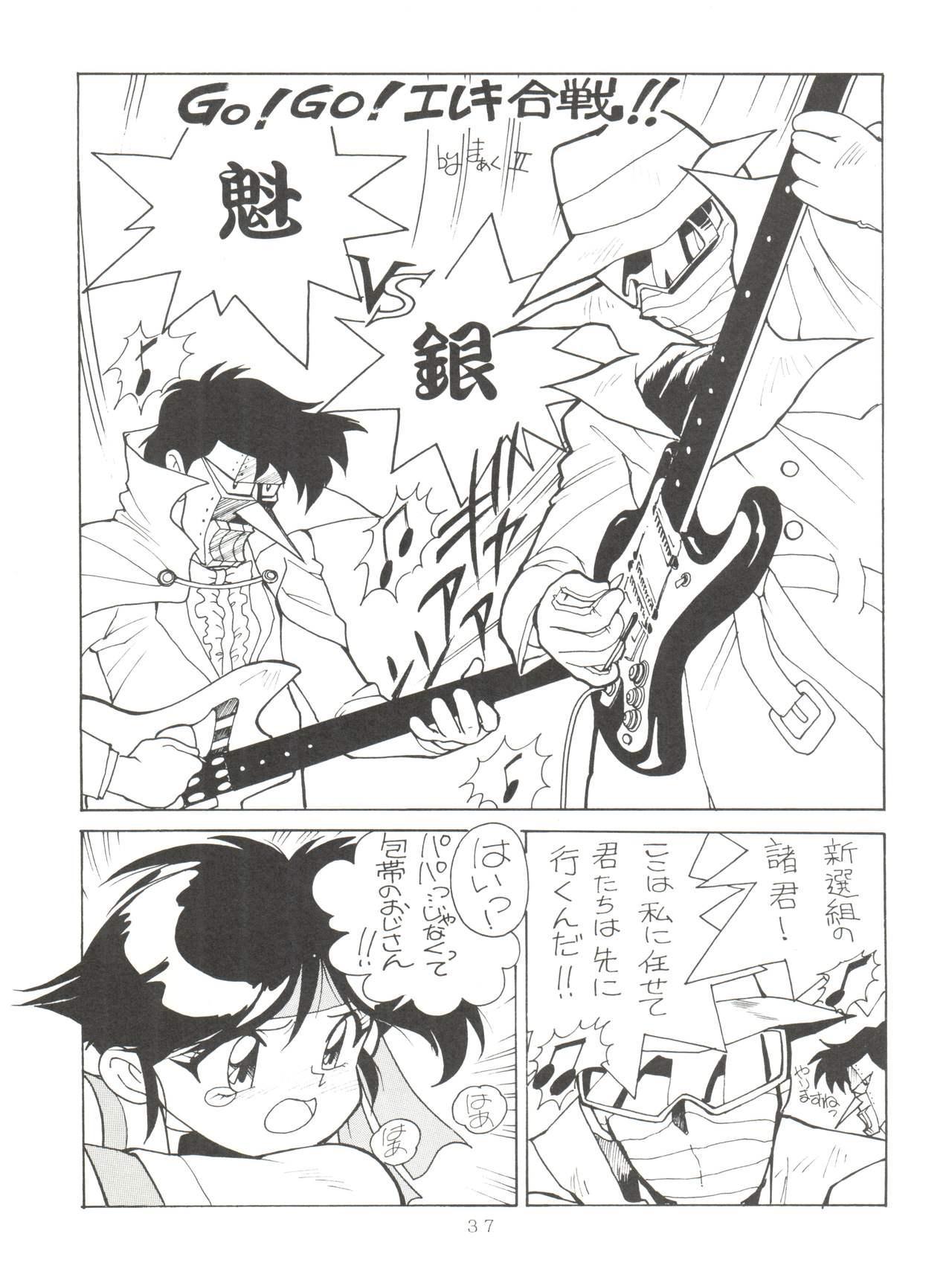 Tokusatsu Shinsengumi 36