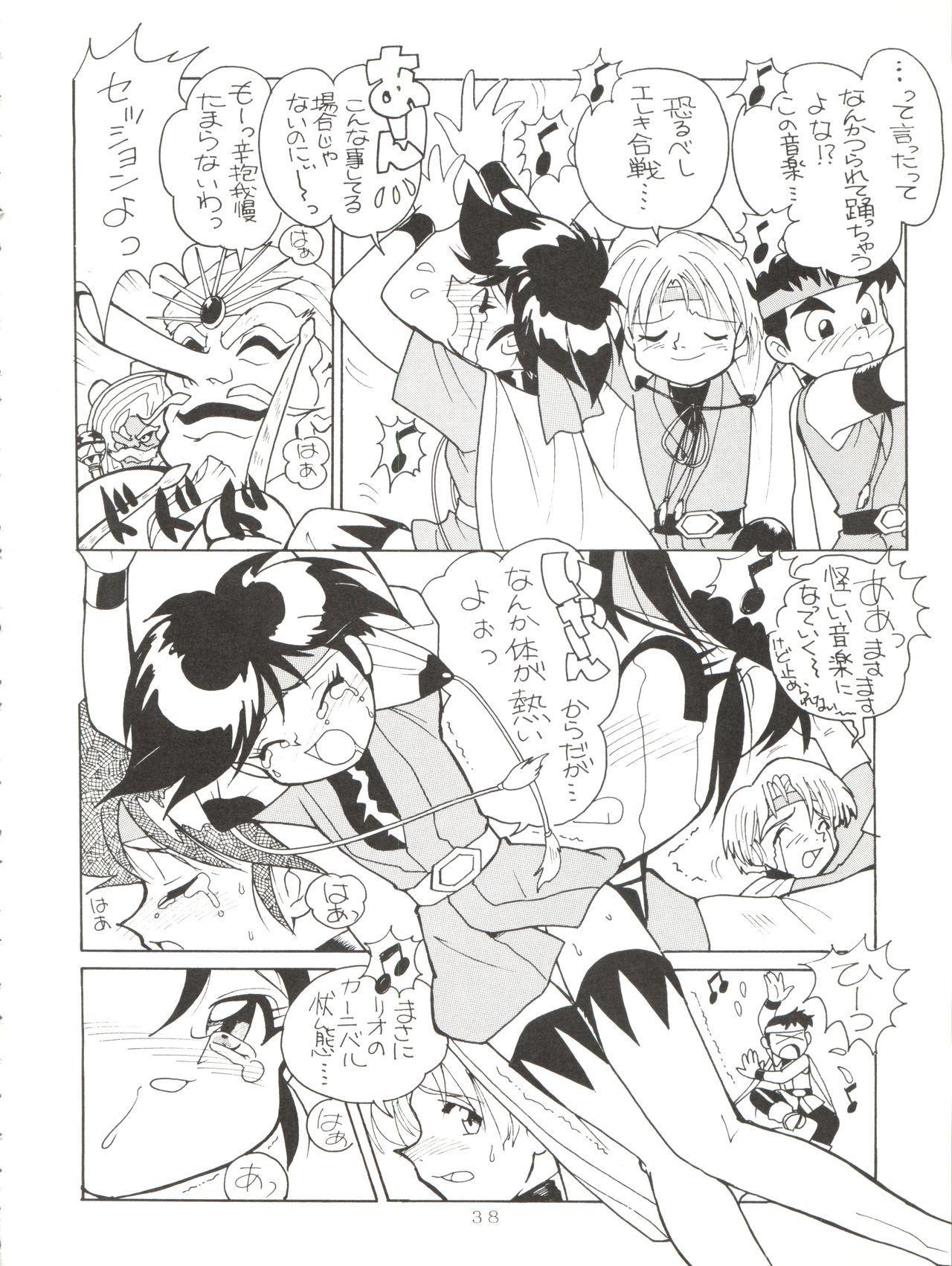 Tokusatsu Shinsengumi 37