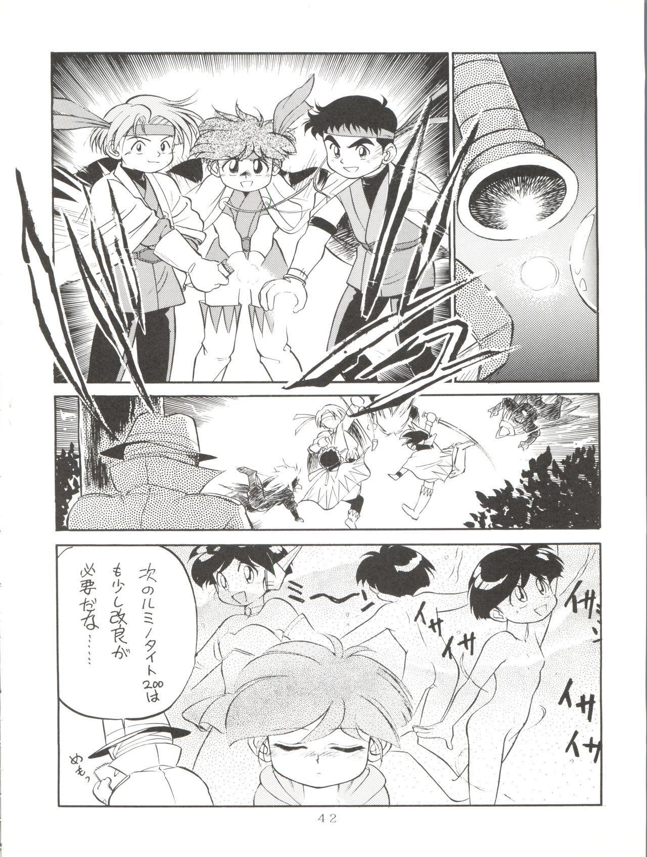 Tokusatsu Shinsengumi 41