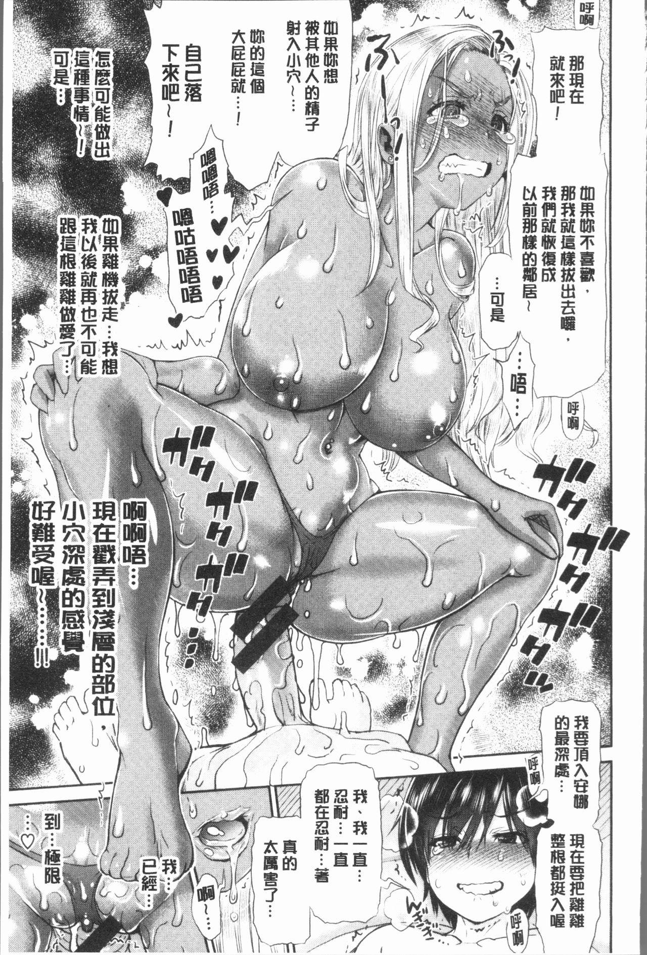Mein Hole - Girls' Hole | 女淫小肉穴 154