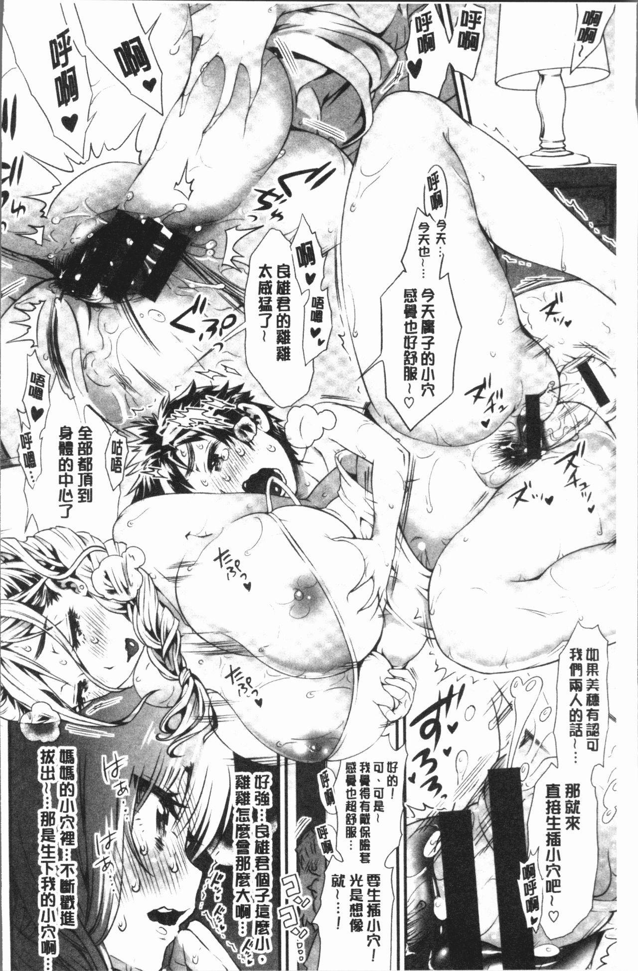 Mein Hole - Girls' Hole | 女淫小肉穴 7