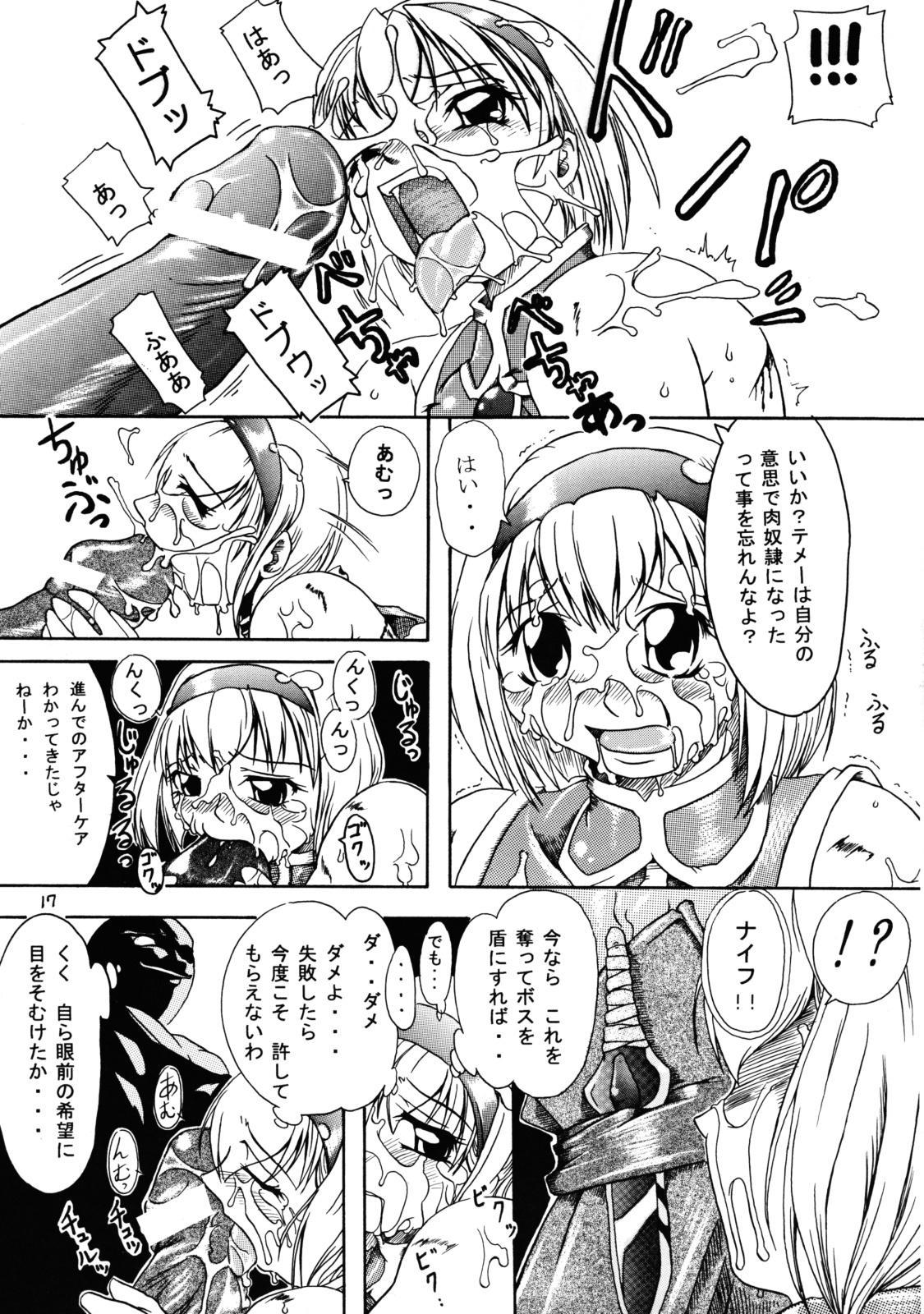 Kakugee Sanmai 3 15