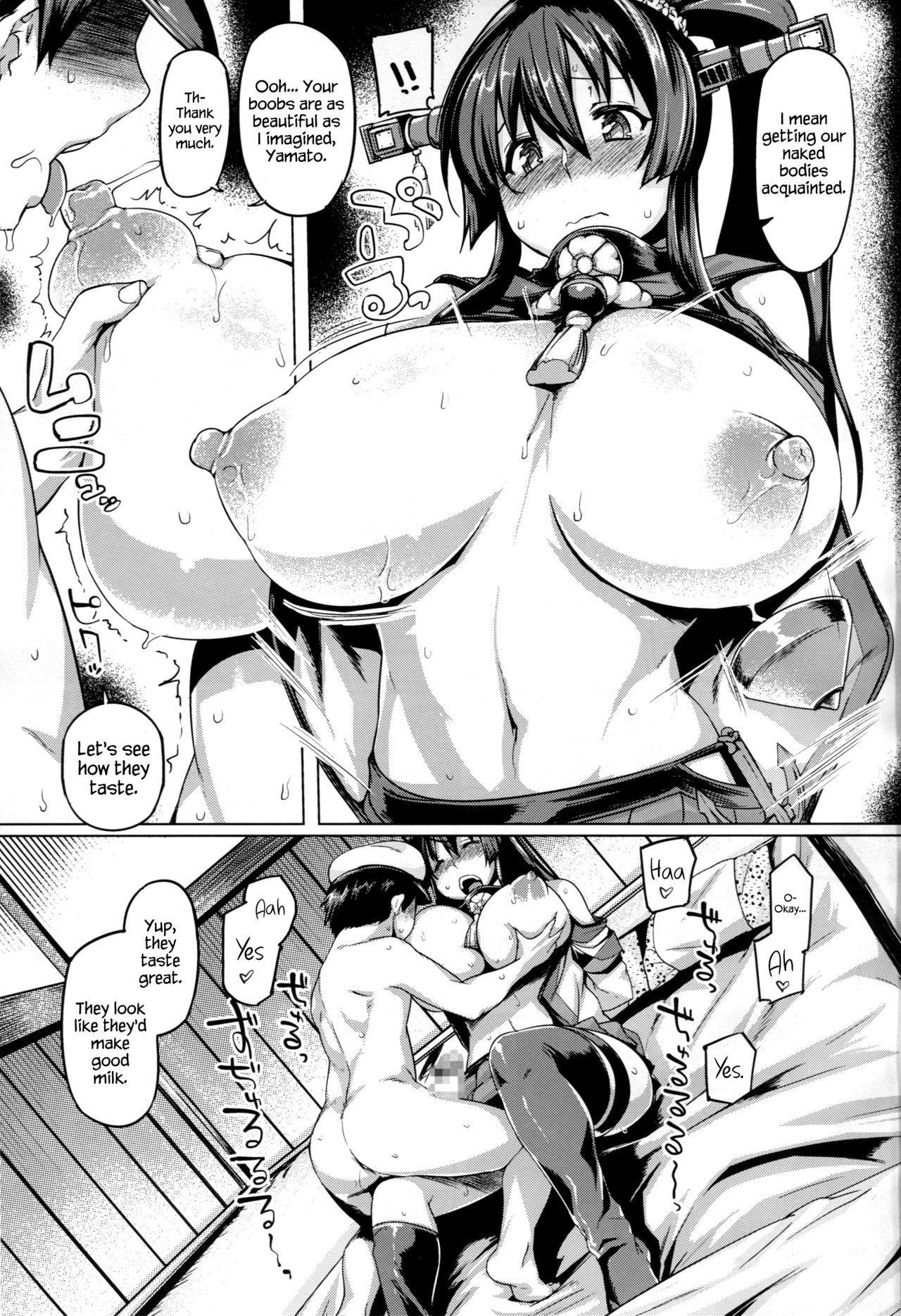 Teitoku Enshuuchou San 9