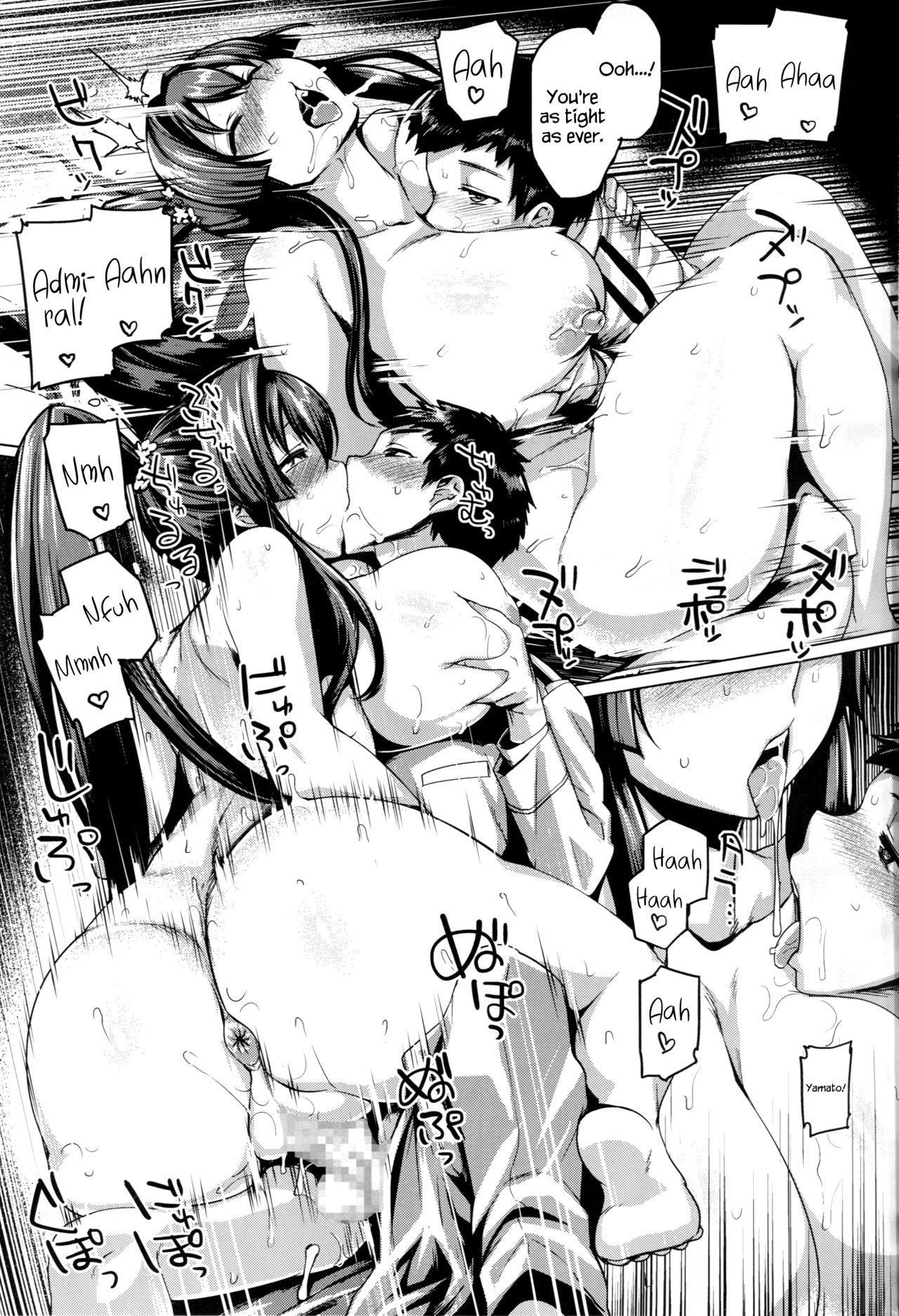 Teitoku Enshuuchou San 17
