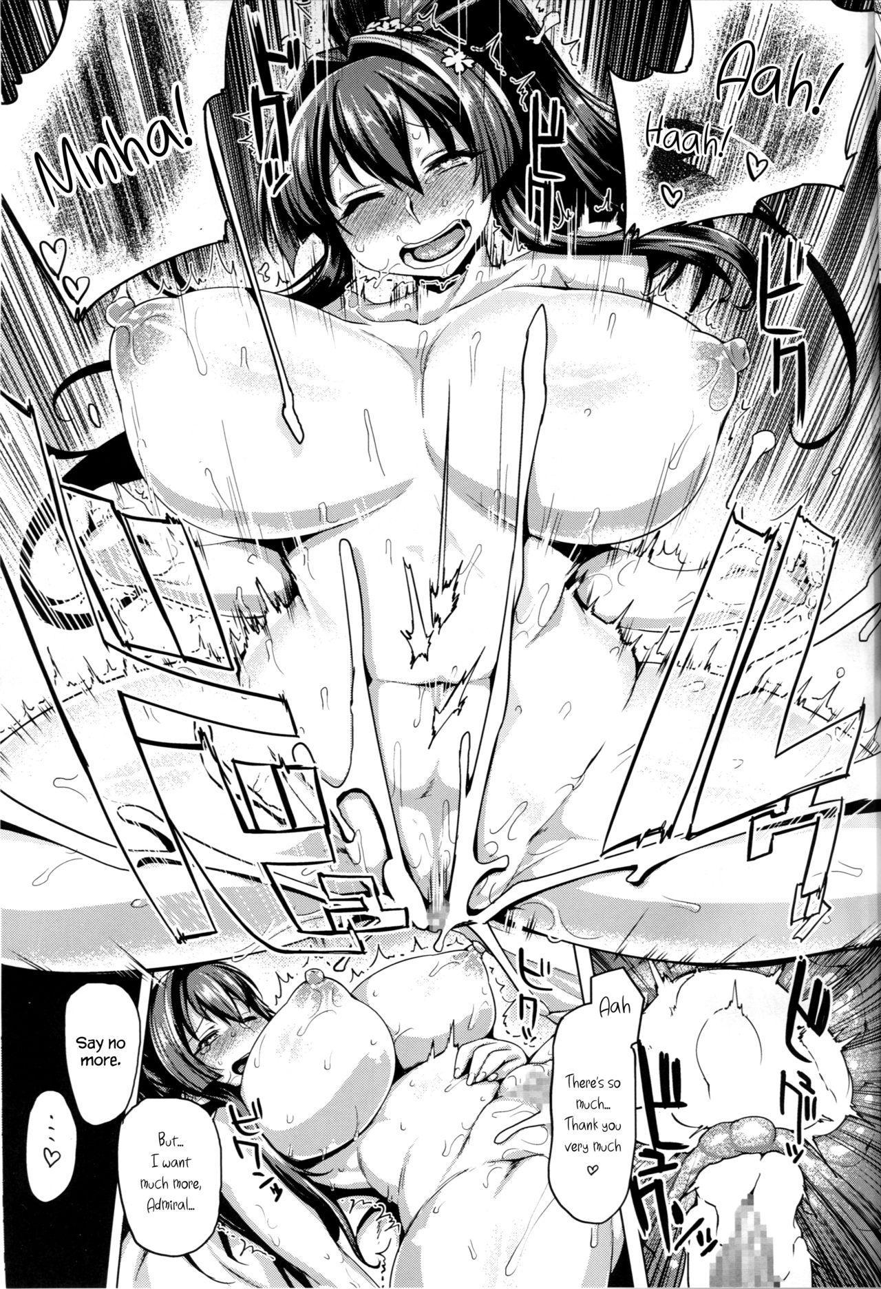 Teitoku Enshuuchou San 19