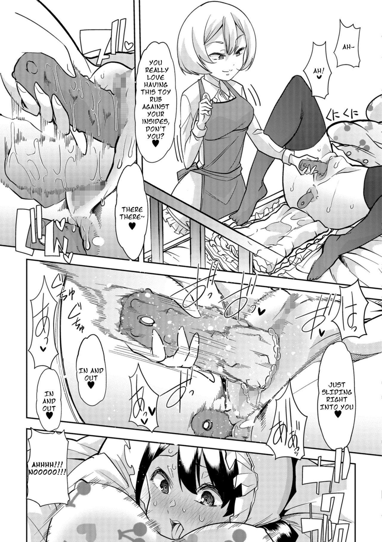 Himitsu no Gyaku Toilet Training 3 10