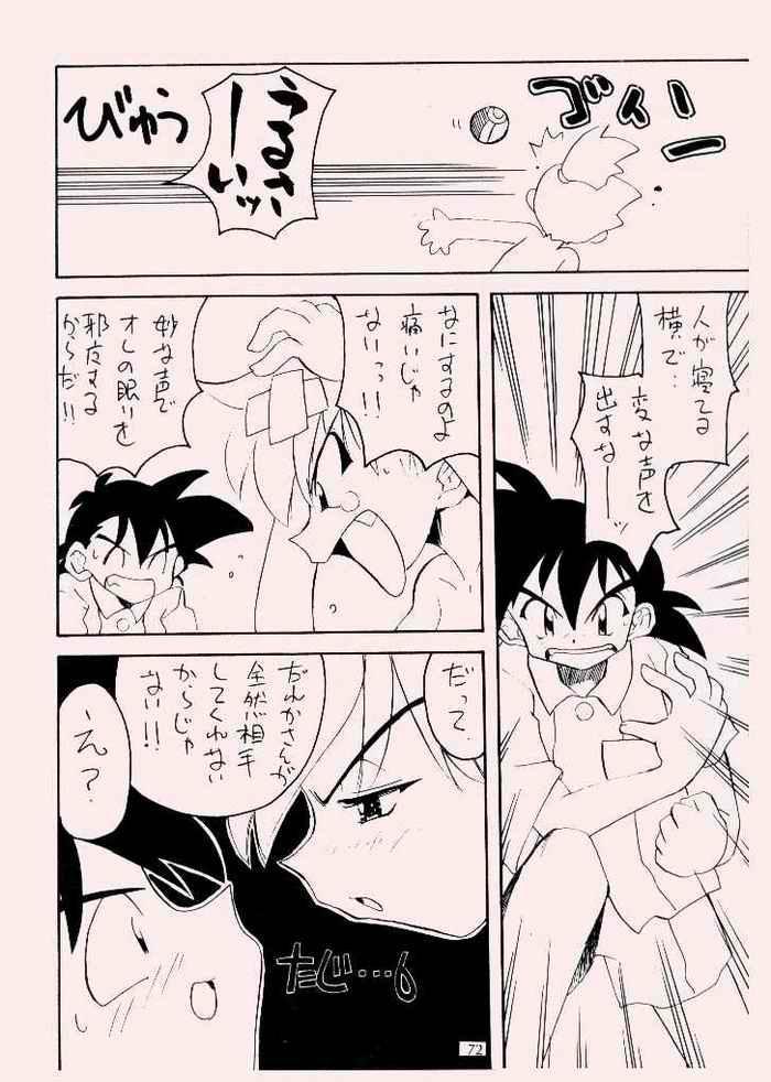 Pokemon Pink Kanzenban 2