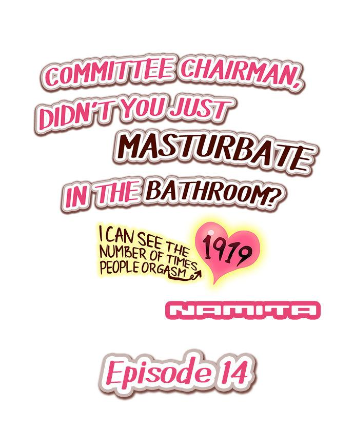Committee Chairman, Didn't You Just Masturbate In the Bathroom? I Can See the Number of Times People Orgasm 118