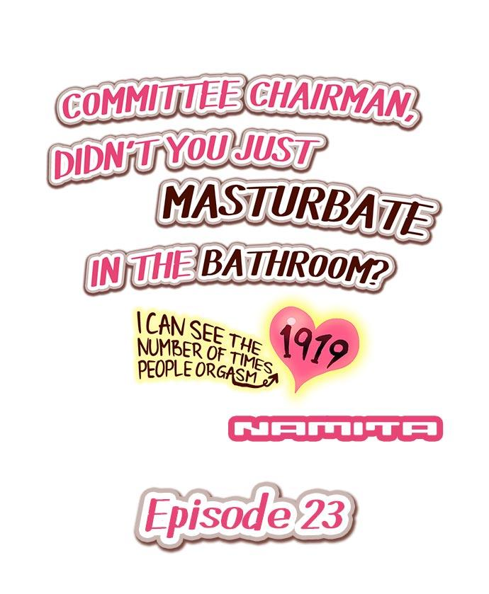 Committee Chairman, Didn't You Just Masturbate In the Bathroom? I Can See the Number of Times People Orgasm 199