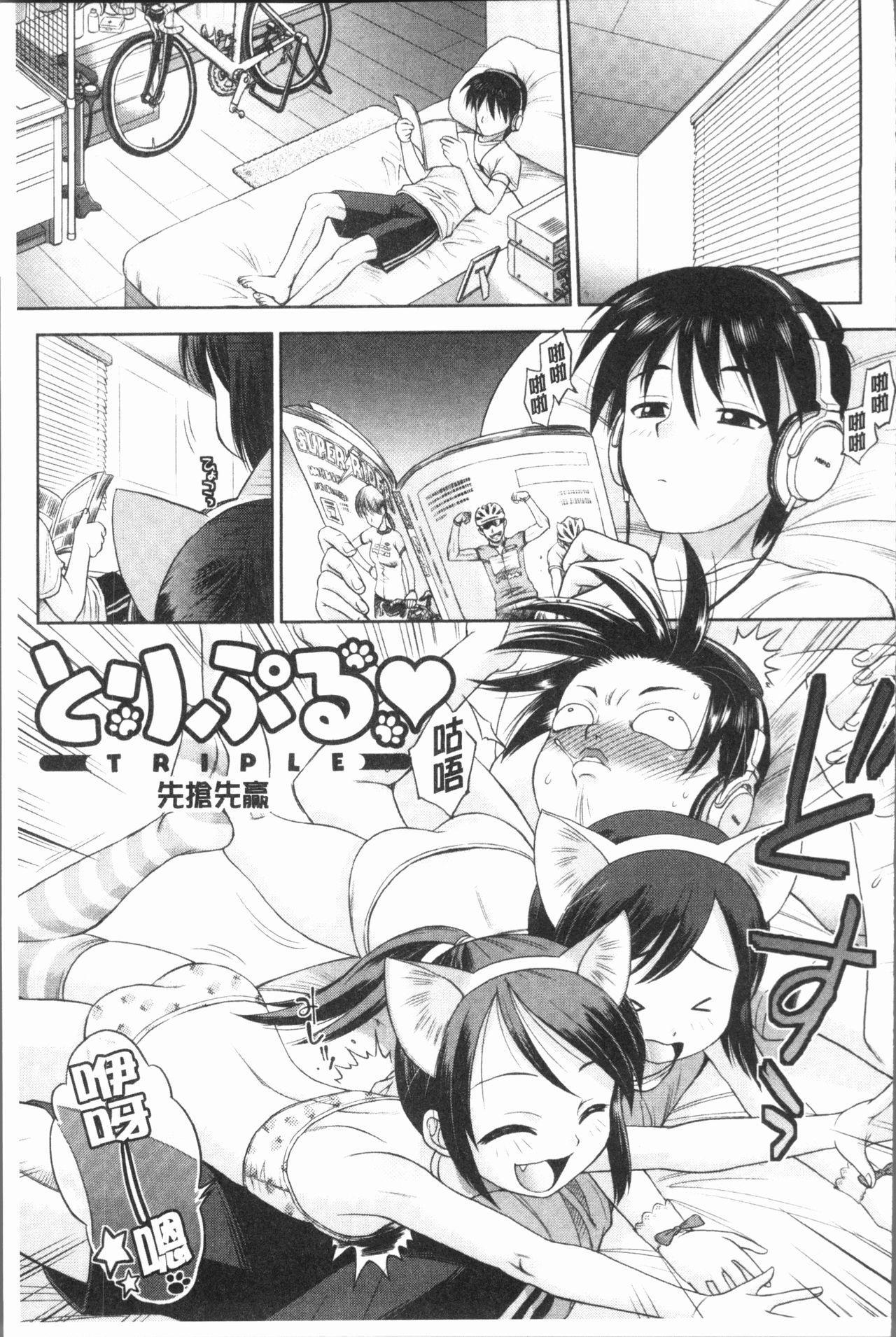 Onee-san no Sei Seikatsu ni Tsuite no Kousatsu   大姊姊們的性生活為主題的考察 136