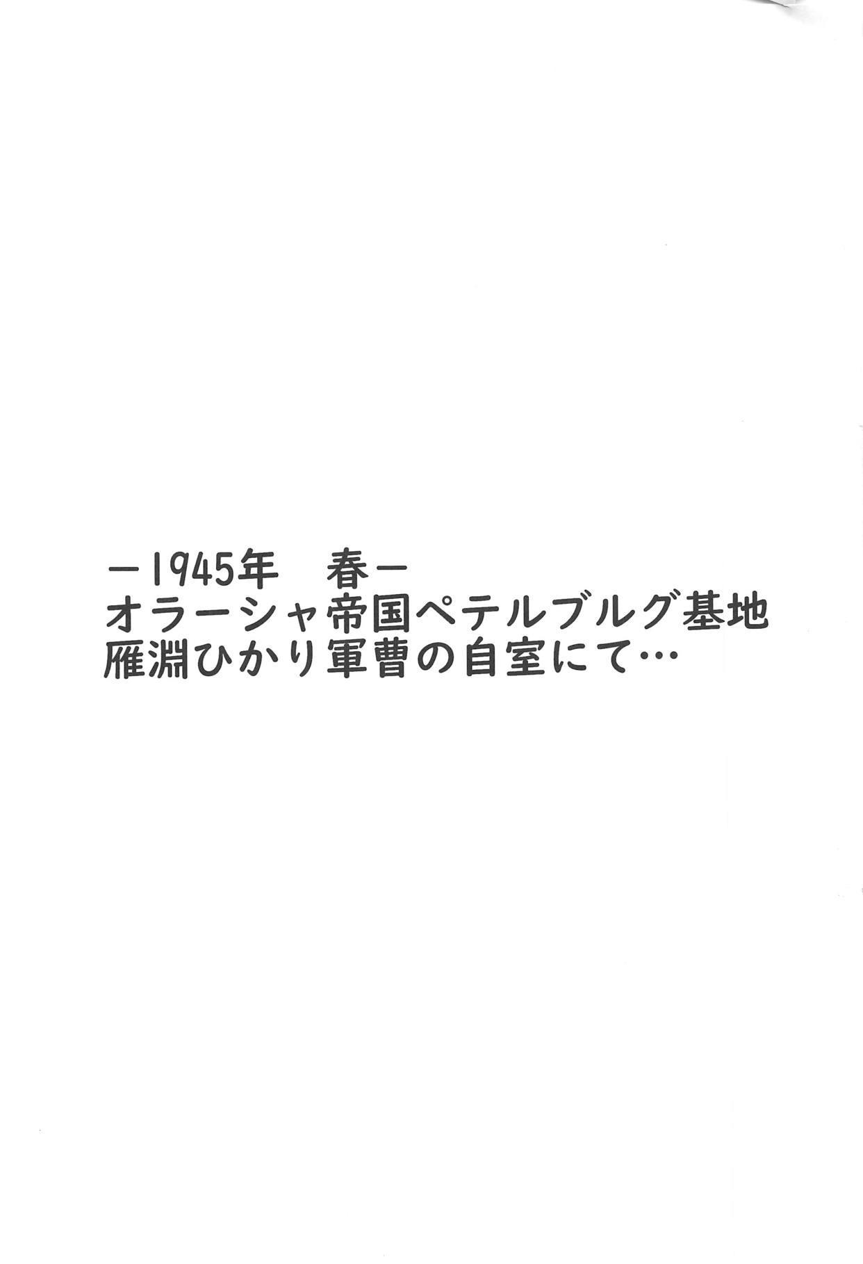Futanari Break! 1