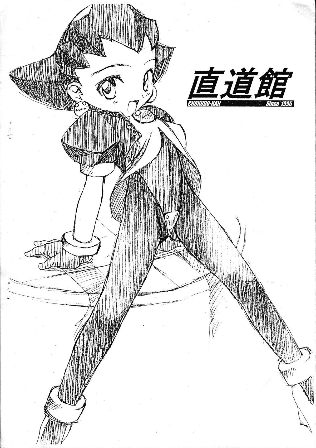 Rollchan & Tronchan Dash Otome No Koukishin 9