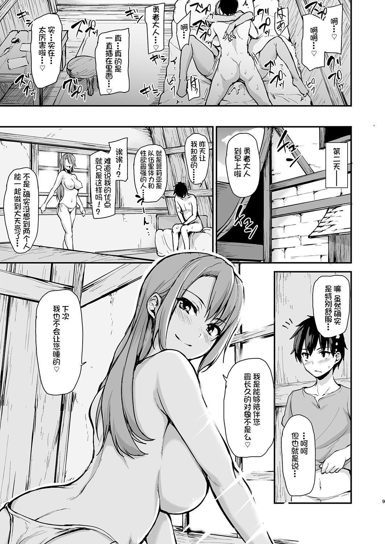 [Shimapan (Tachibana Omina)] Isekai Harem Monogatari - Tales of Harem 3-3.5 [Chinese] [鬼畜王汉化组] [Digital] 60