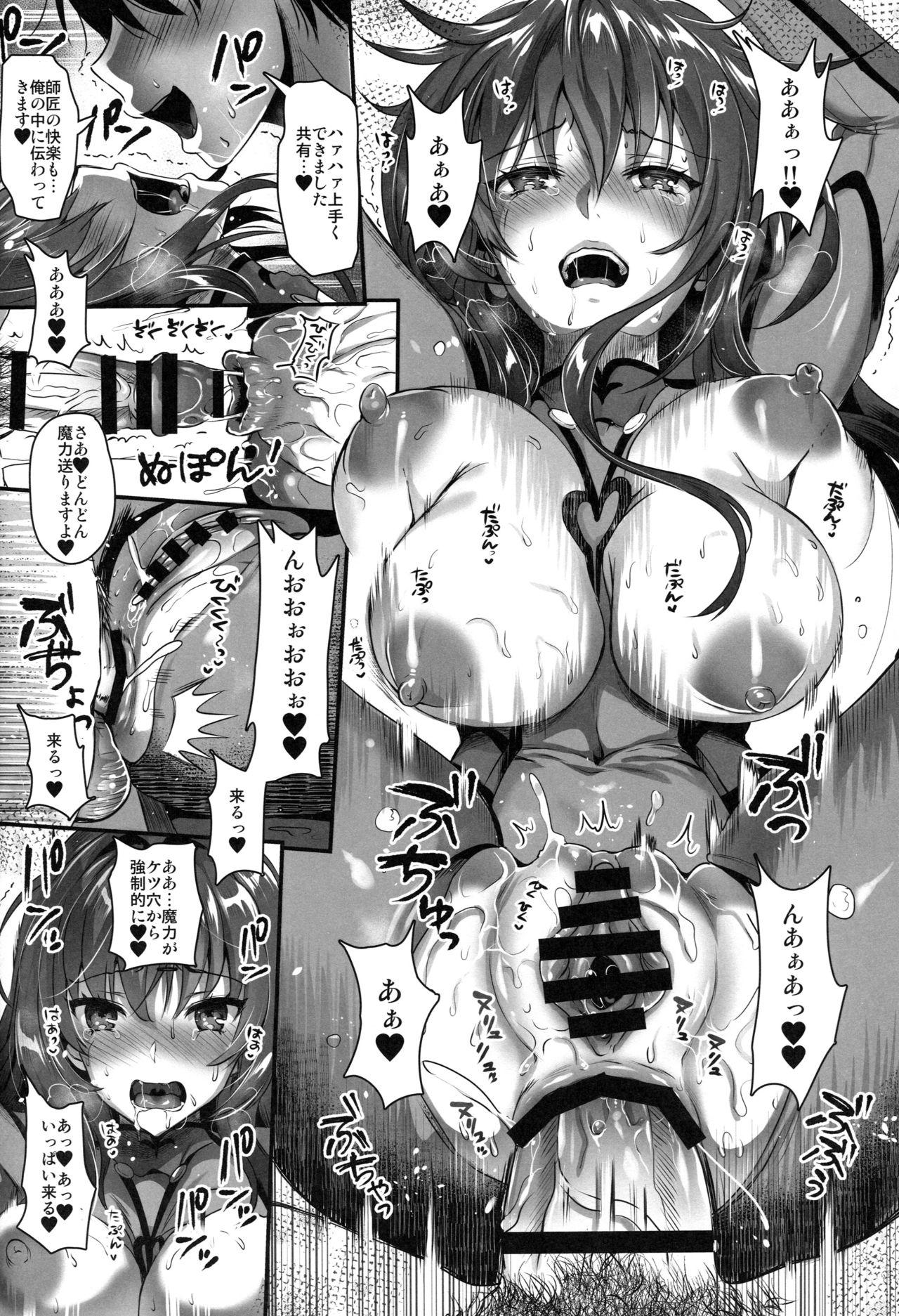 Majutsu Junkou Scathach Anal Seikou - Anal Fuck with Scathach 14