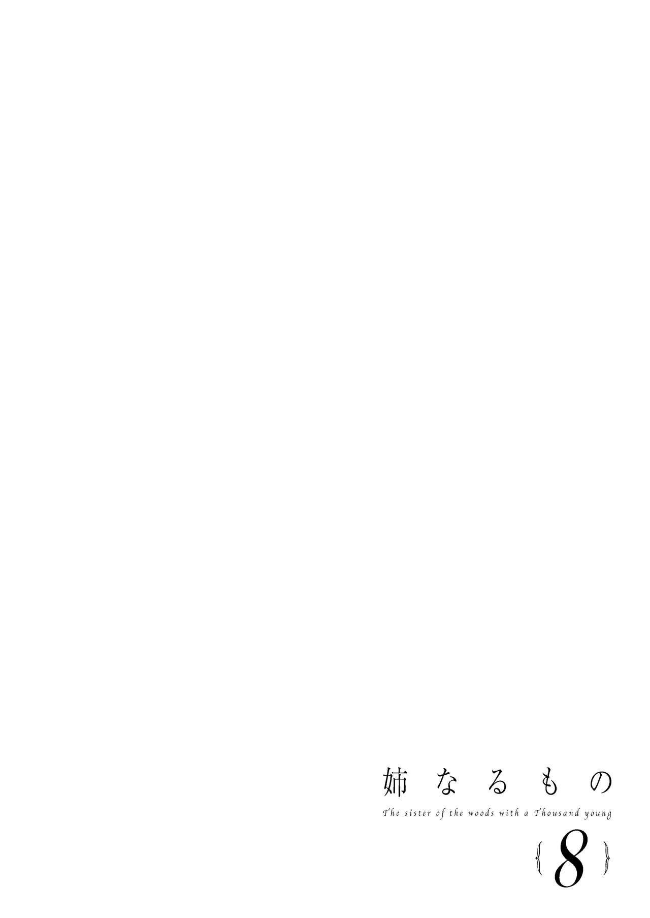 Ane Naru Mono 8 2