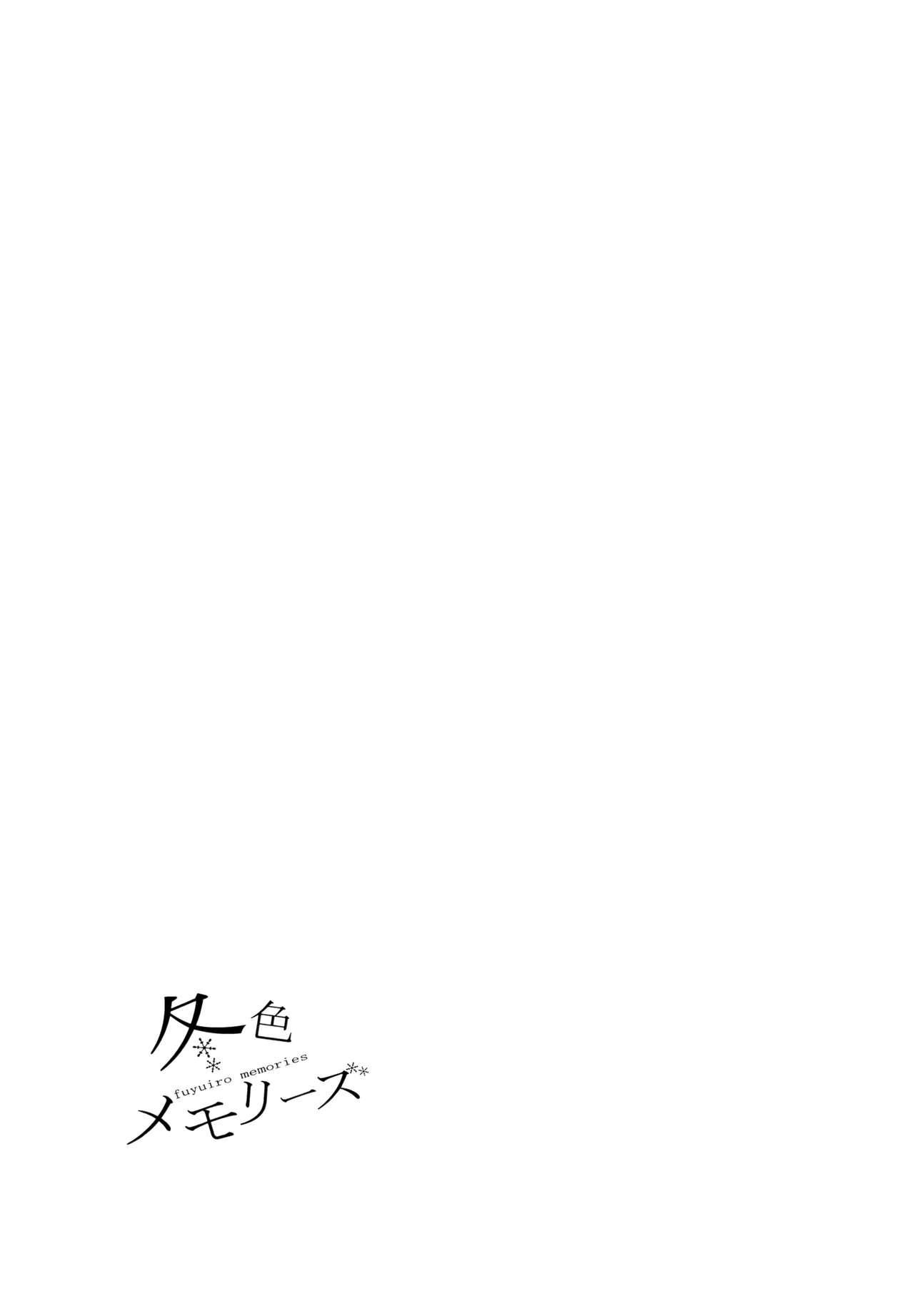Fuyuiro Memories - Winter Color Memories 2