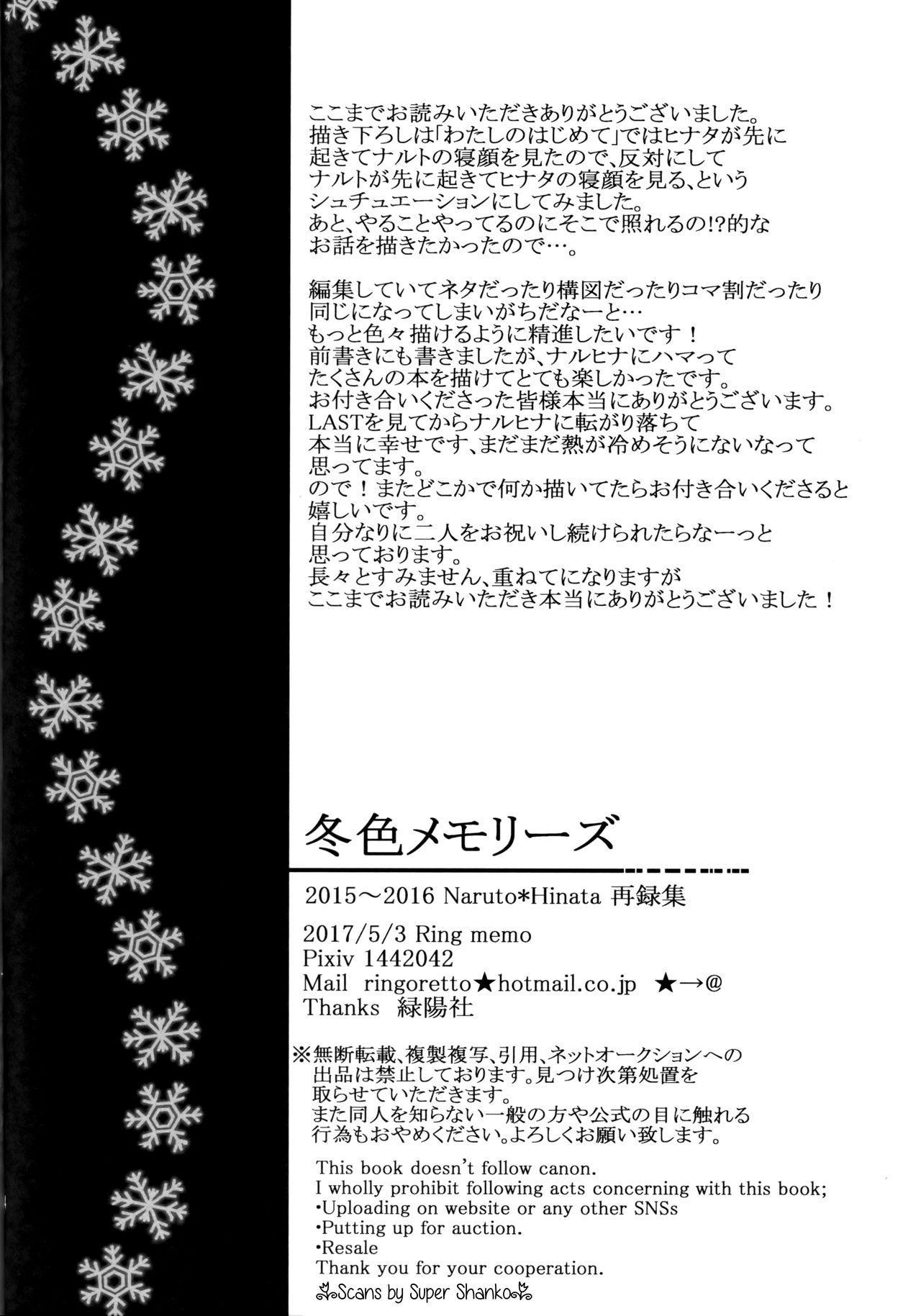 Fuyuiro Memories - Winter Color Memories 31