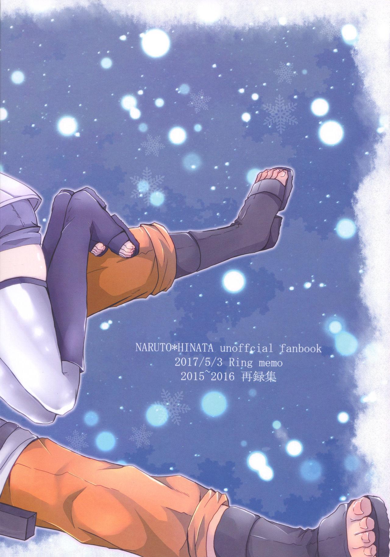 Fuyuiro Memories - Winter Color Memories 33