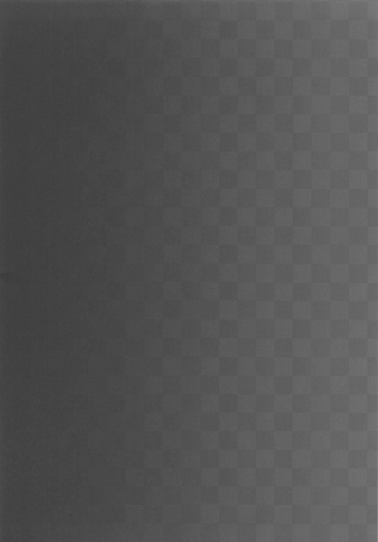 (C95) [HATENA-BOX (Oda Kenichi)] Yagami-san-chi no Shugojuu 02 (Mahou Shoujo Lyrical Nanoha) 2
