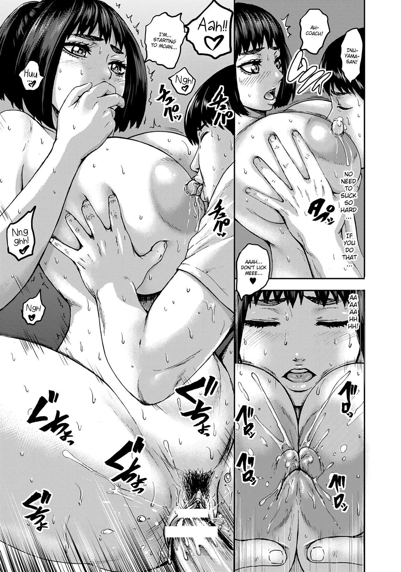 Chounyuu Gakuen | Academy For Huge Breasts Ch. 1-3 18