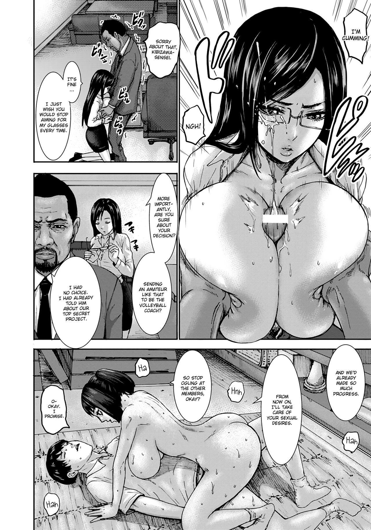 Chounyuu Gakuen | Academy For Huge Breasts Ch. 1-3 23