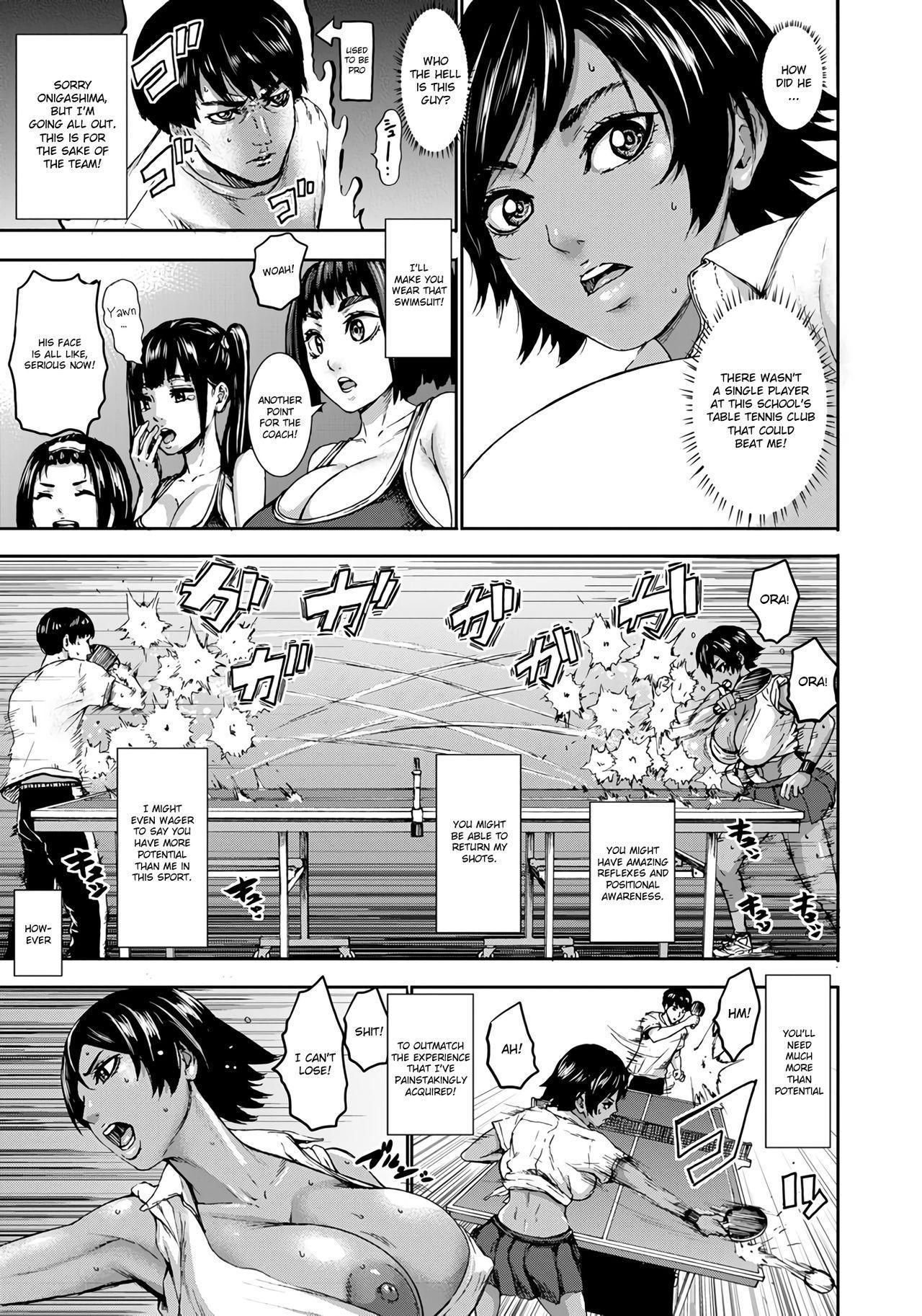 Chounyuu Gakuen | Academy For Huge Breasts Ch. 1-3 30