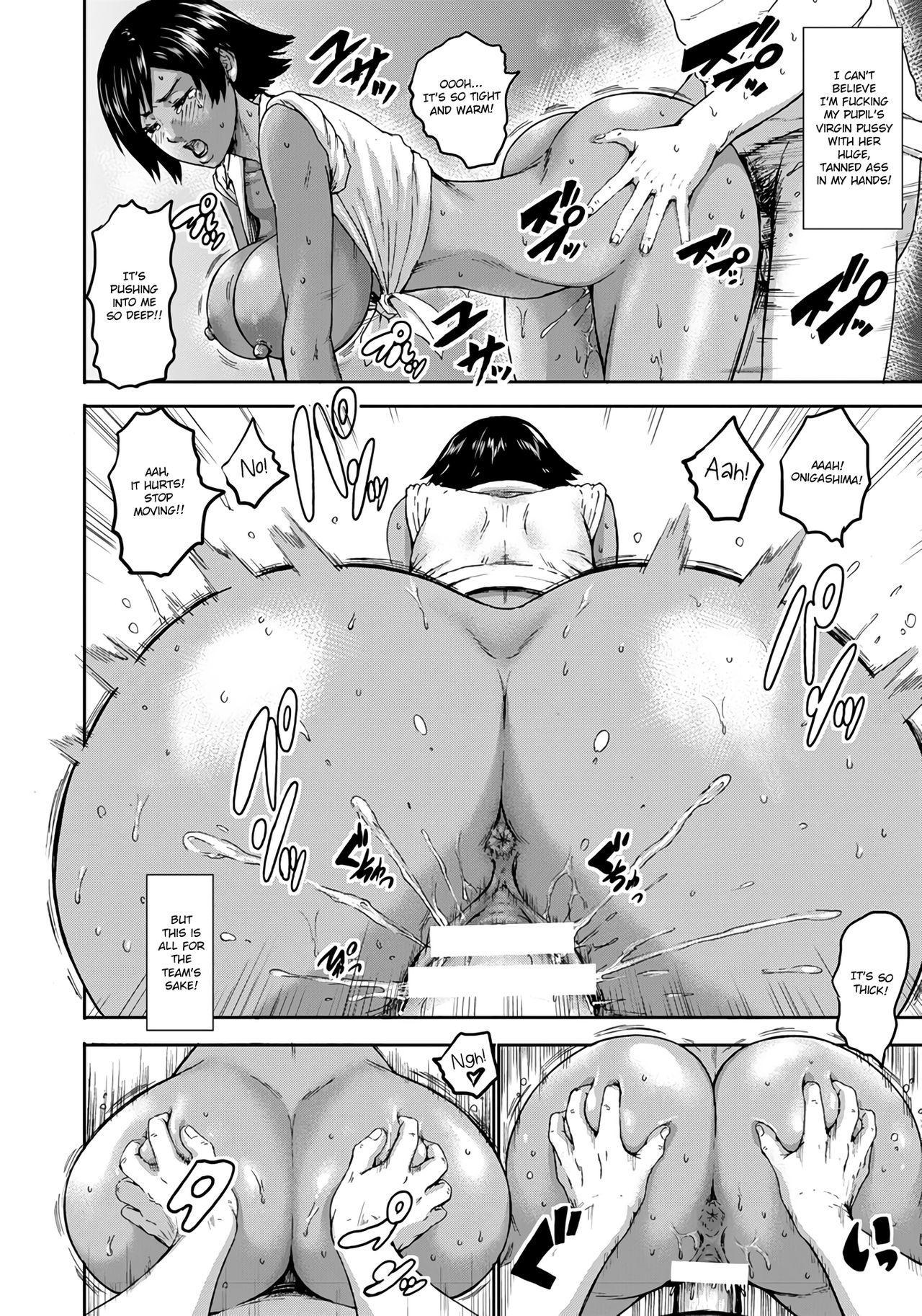 Chounyuu Gakuen | Academy For Huge Breasts Ch. 1-3 39