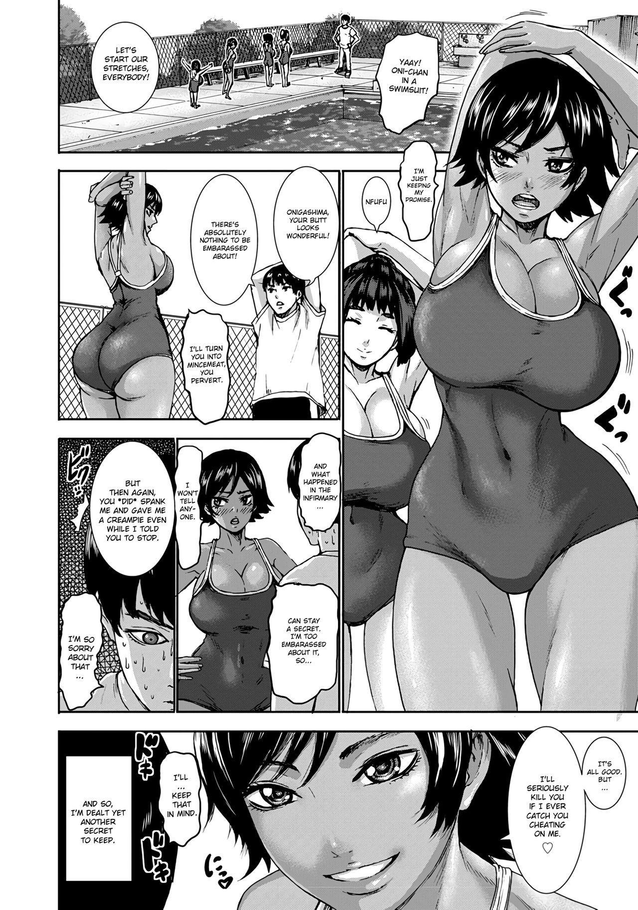 Chounyuu Gakuen | Academy For Huge Breasts Ch. 1-3 47