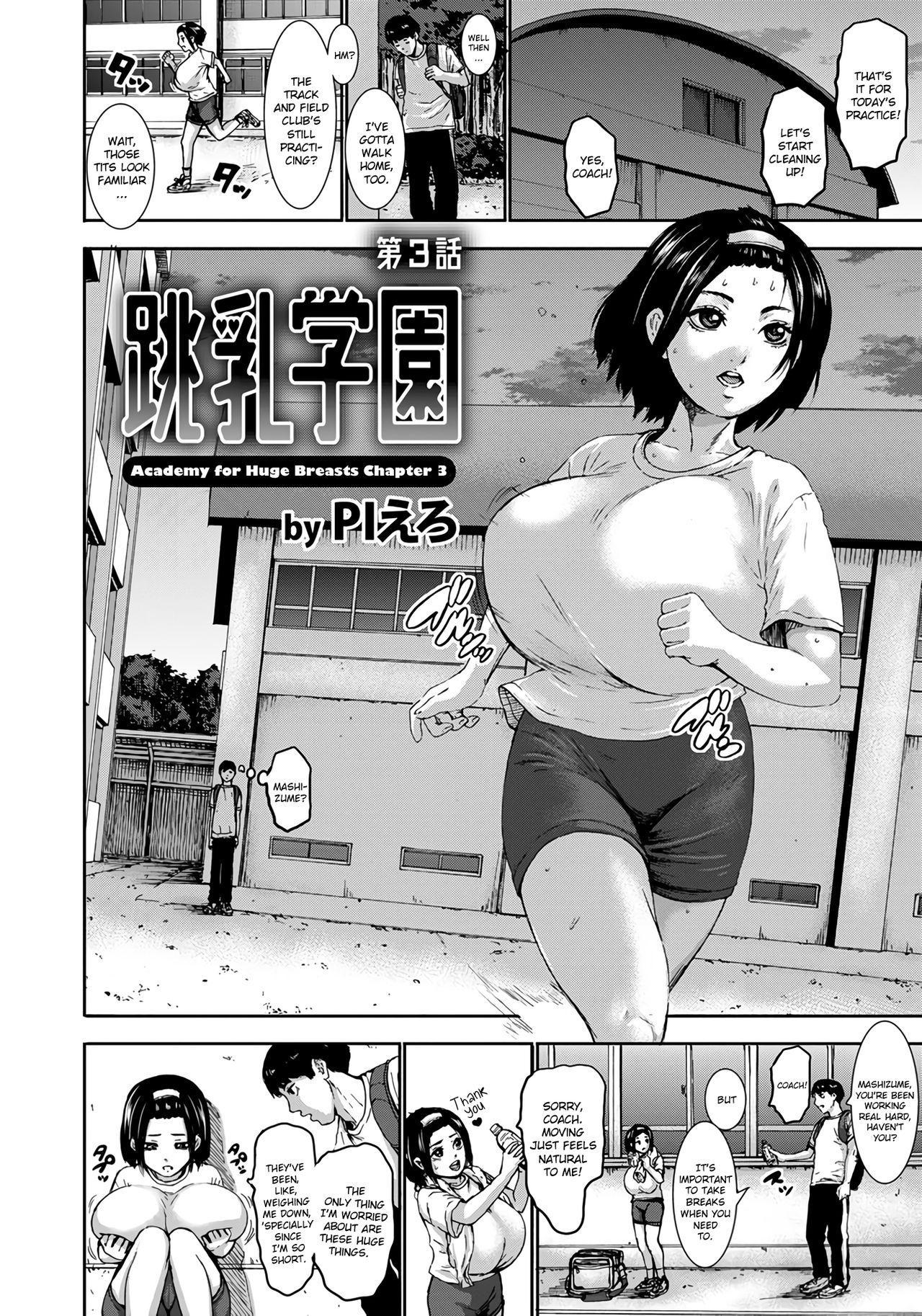 Chounyuu Gakuen | Academy For Huge Breasts Ch. 1-3 49