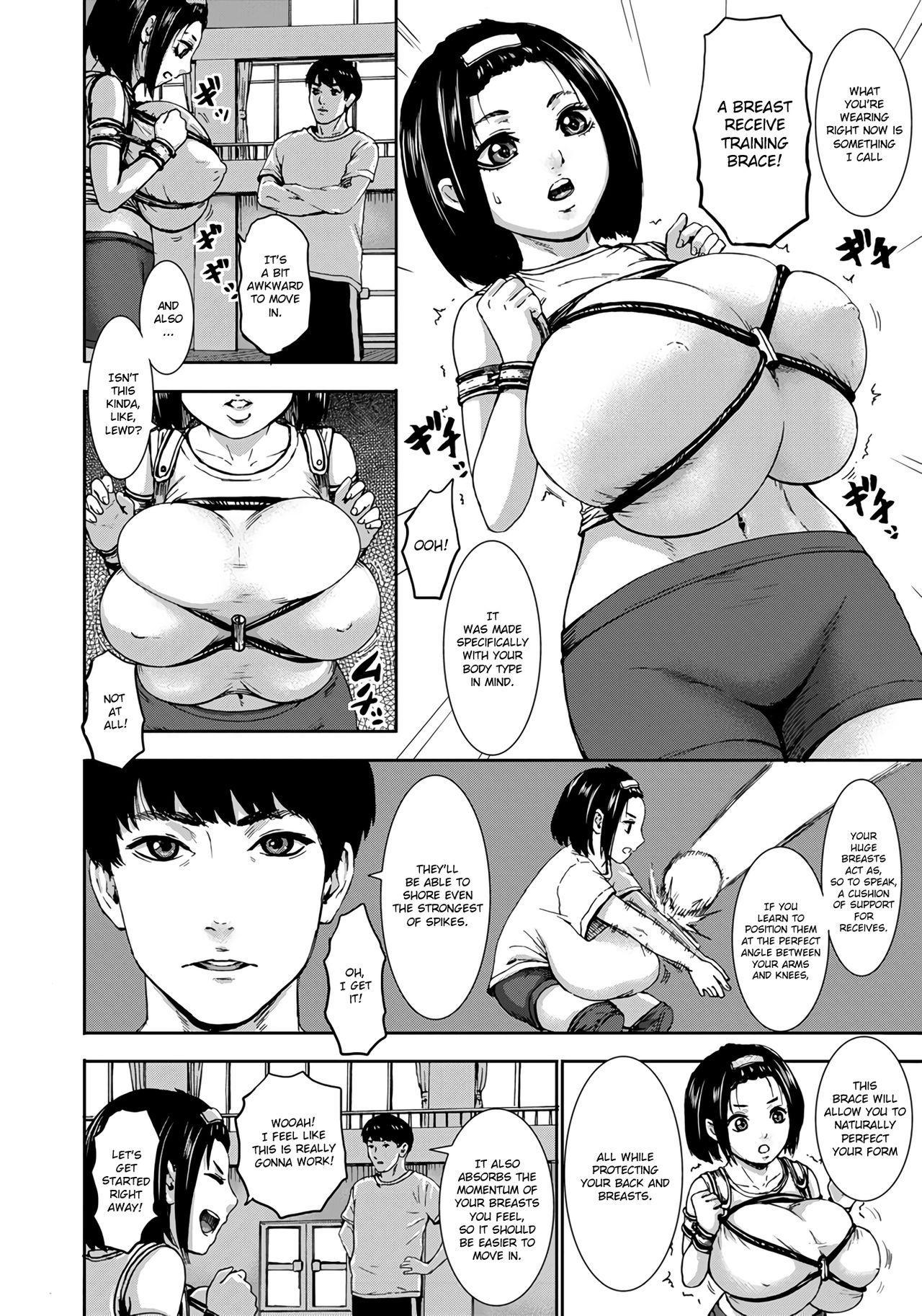 Chounyuu Gakuen | Academy For Huge Breasts Ch. 1-3 51