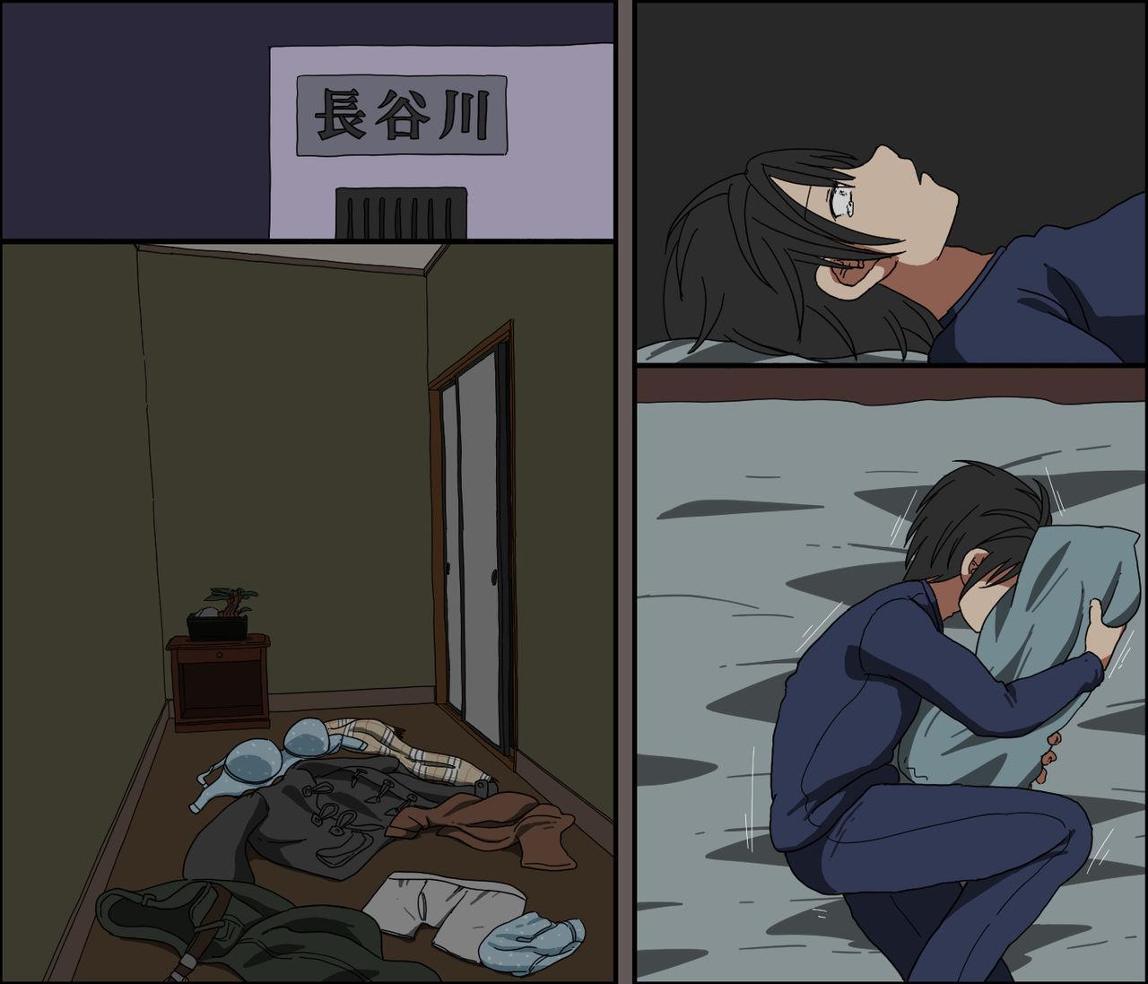 Aitsu ga Katta Gom no Size wa Ore no yori Dekakatta 174