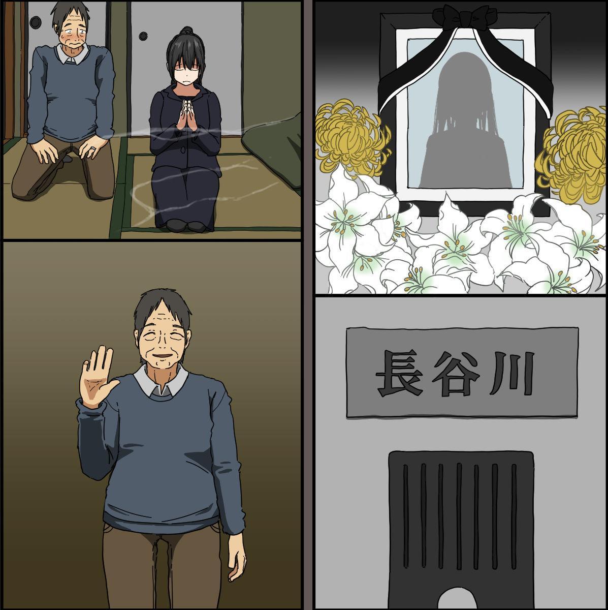 Aitsu ga Katta Gom no Size wa Ore no yori Dekakatta 96